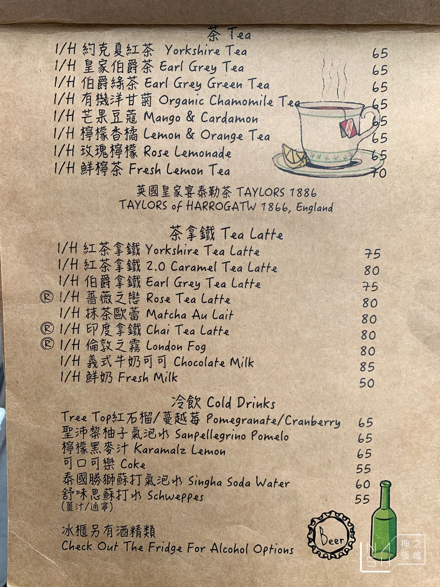 CAFFE' RUE