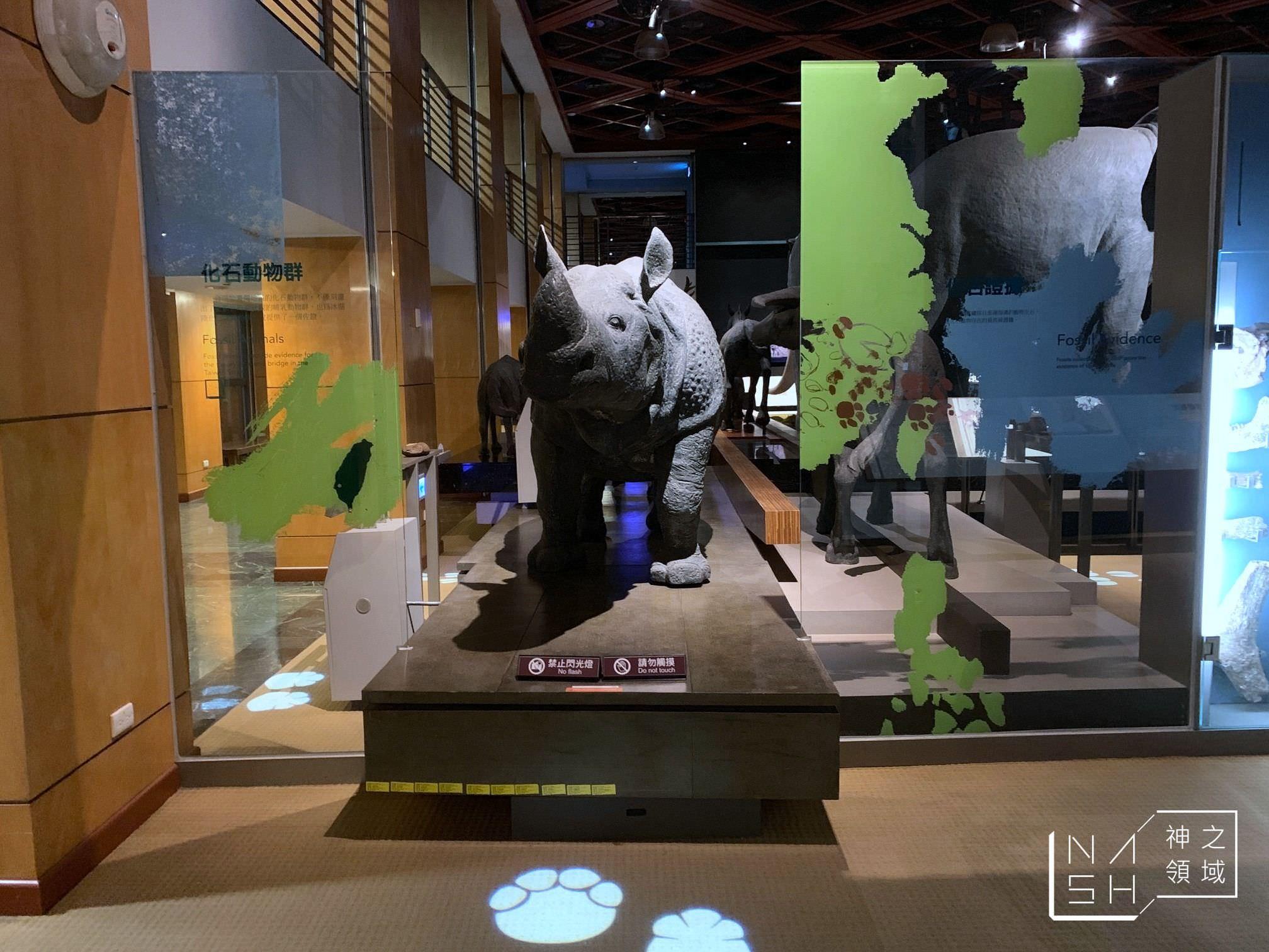 台灣史前文化博物館