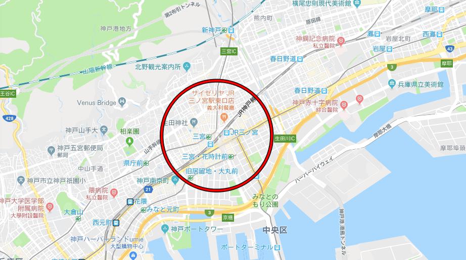 神戶住宿推薦