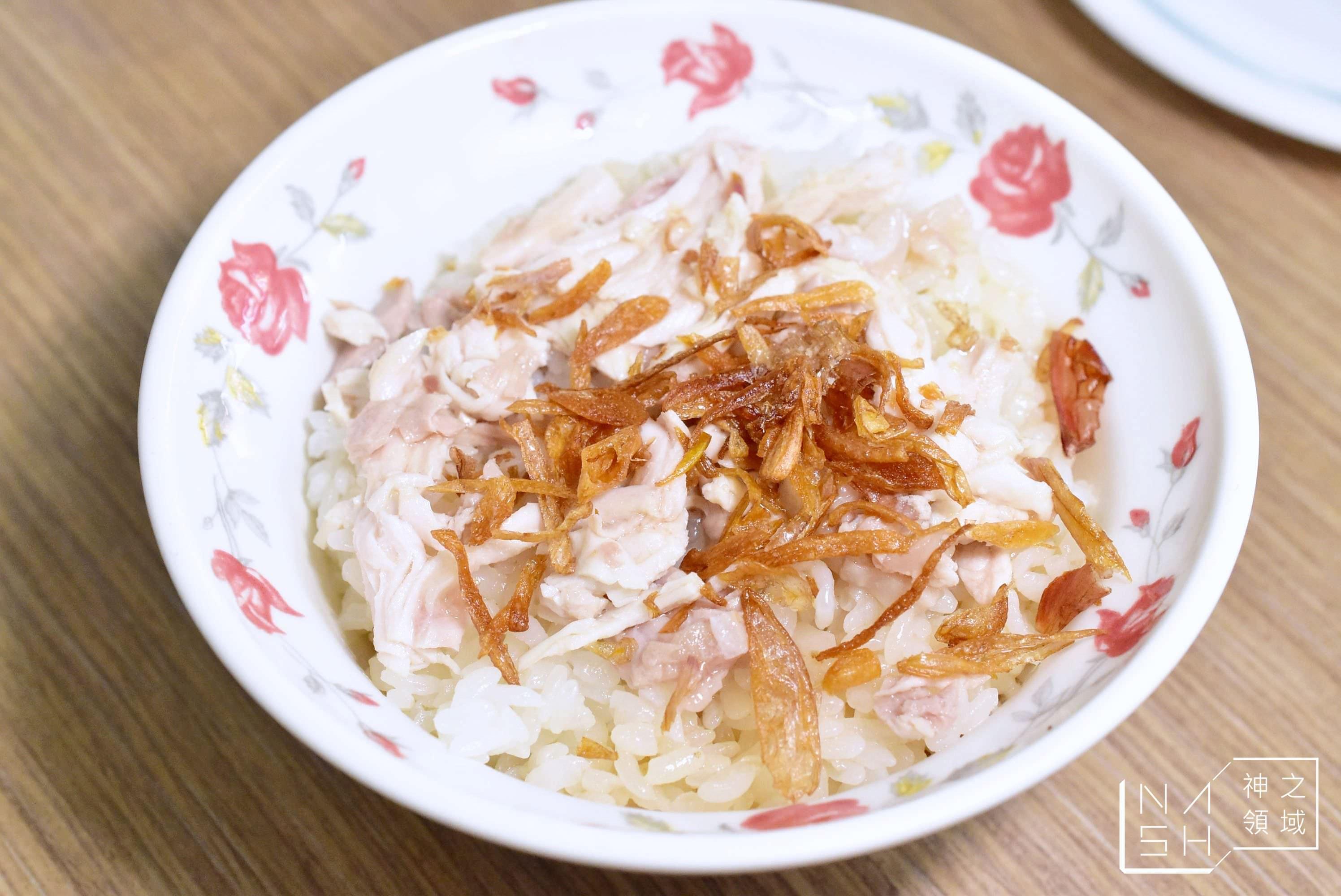 嘉義雞肉飯推薦|公園火雞肉飯 油蔥酥多到像是免錢 (菜單價錢)