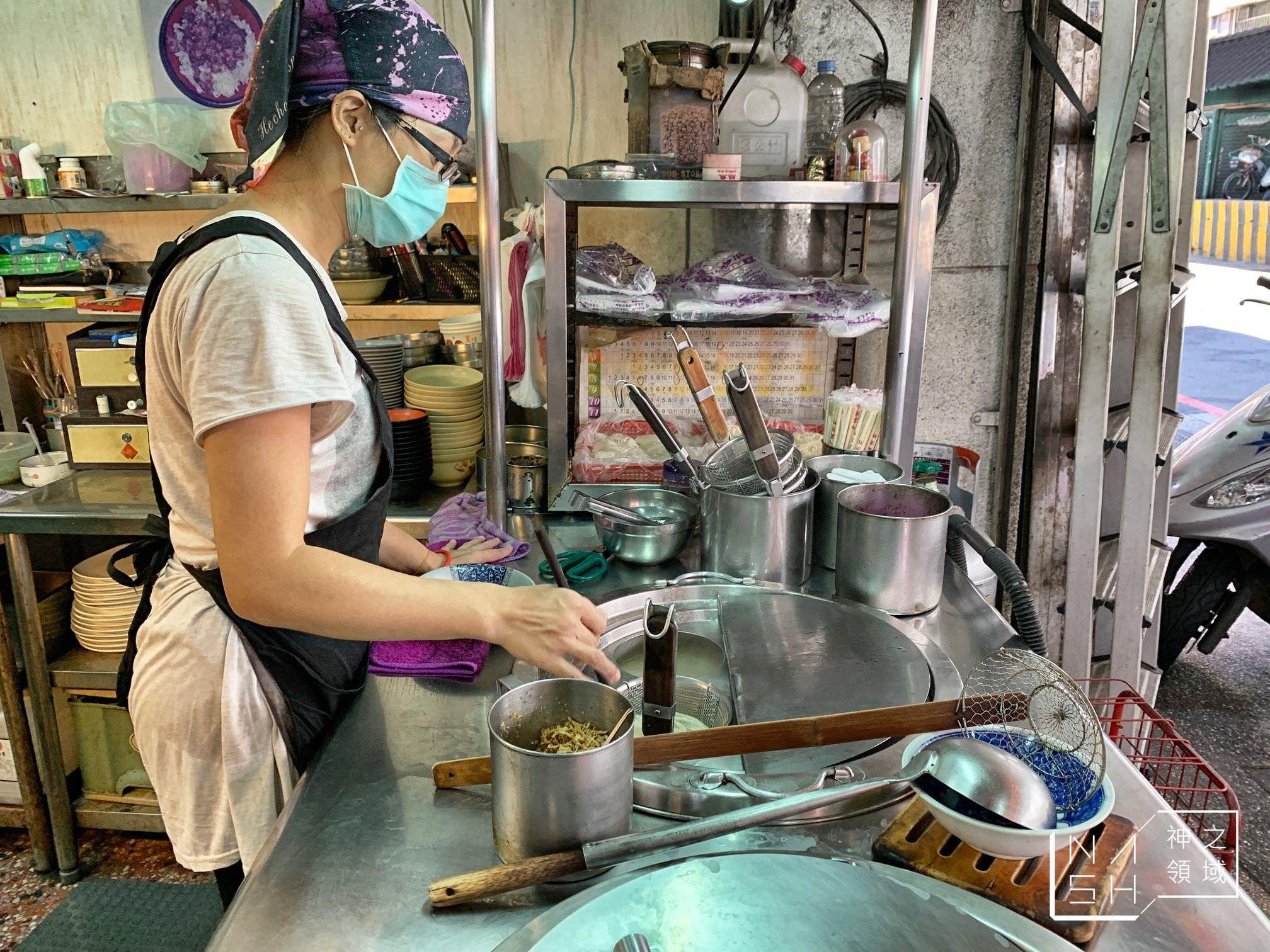 汕頭沙茶麵
