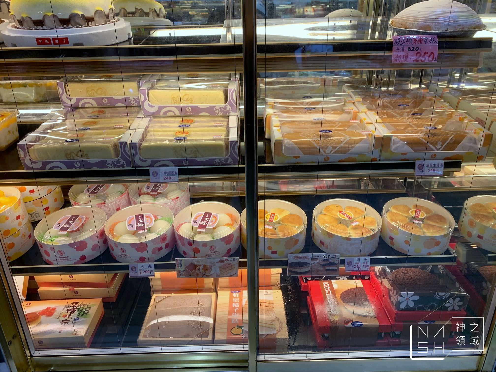 連珍糕餅店