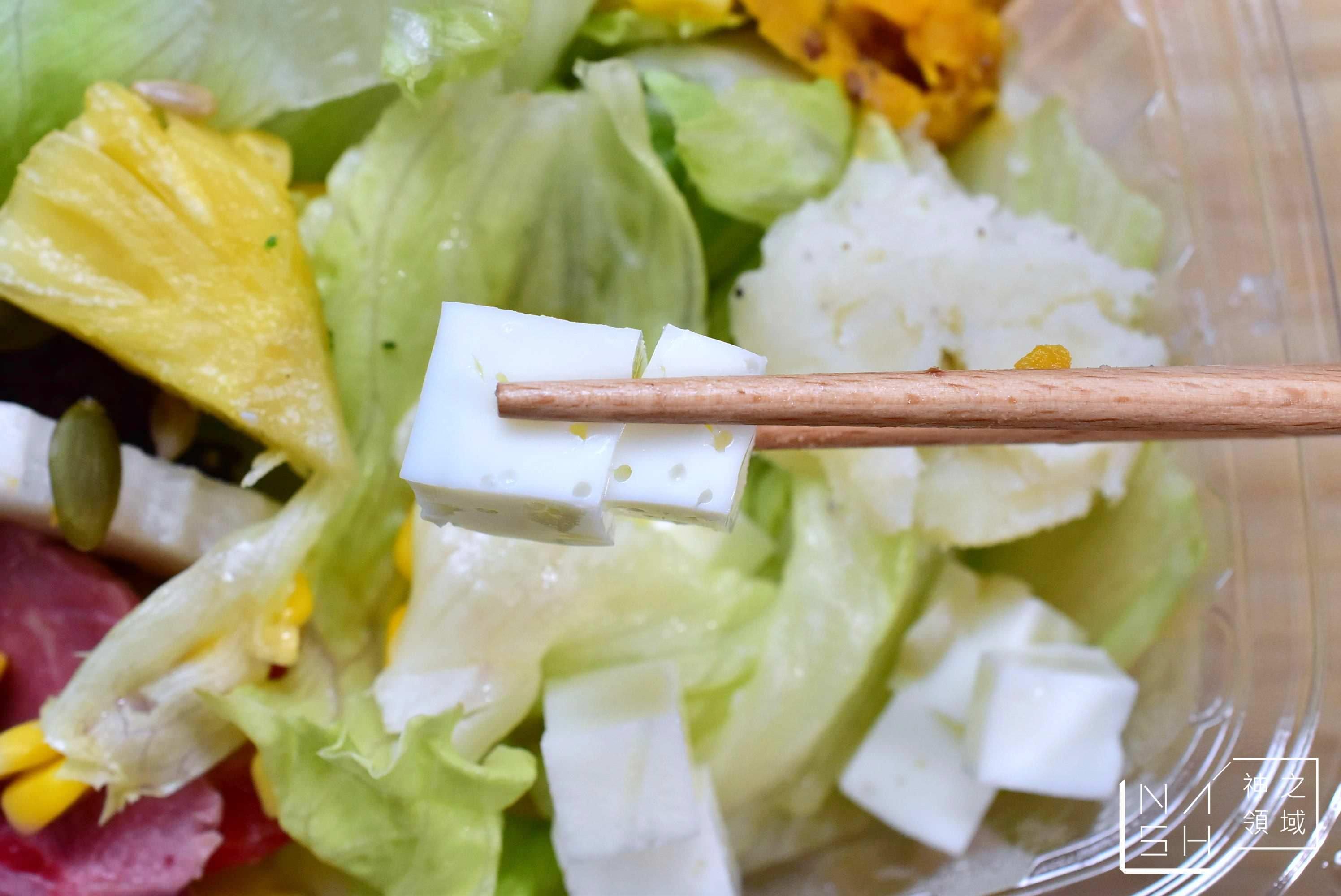 運動吃沙拉