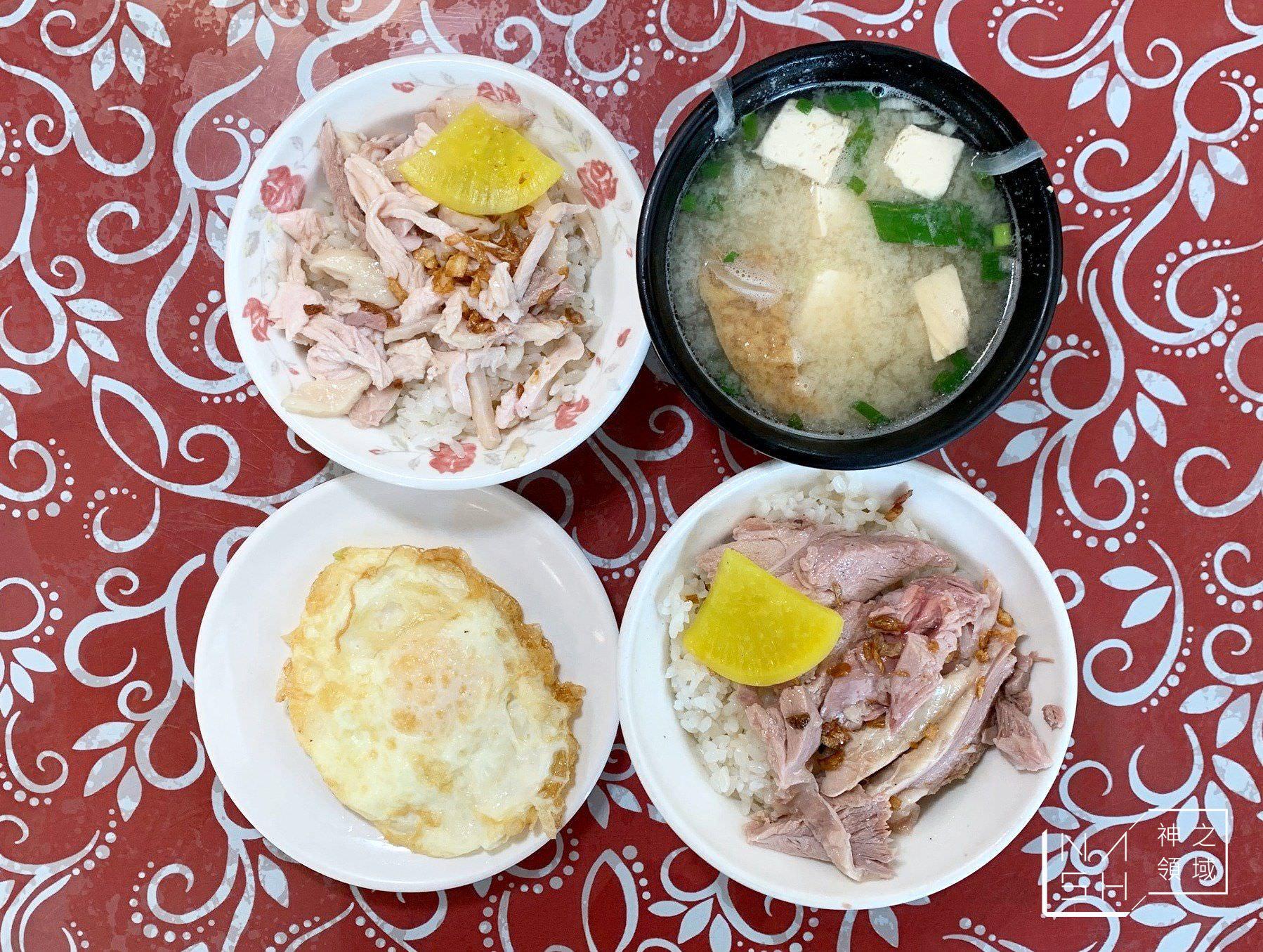 阿宏師火雞肉飯