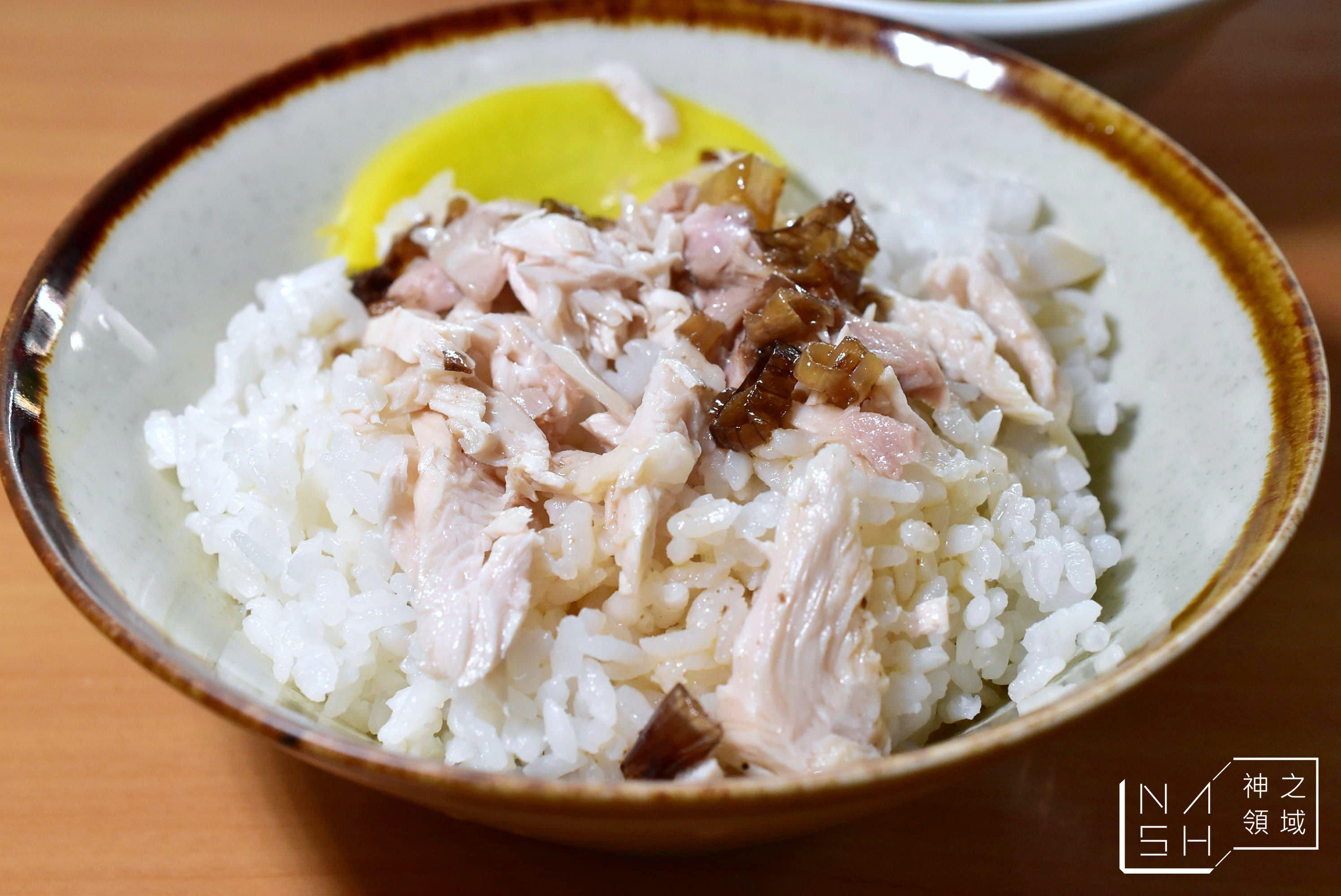 眼鏡火雞肉飯|嘉義火雞肉飯 觀光客不可能吃過的火雞肉飯 (菜單價錢)