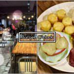 網站近期文章:【天母美食】Burger Oclock,天母人才知道的深夜漢堡店