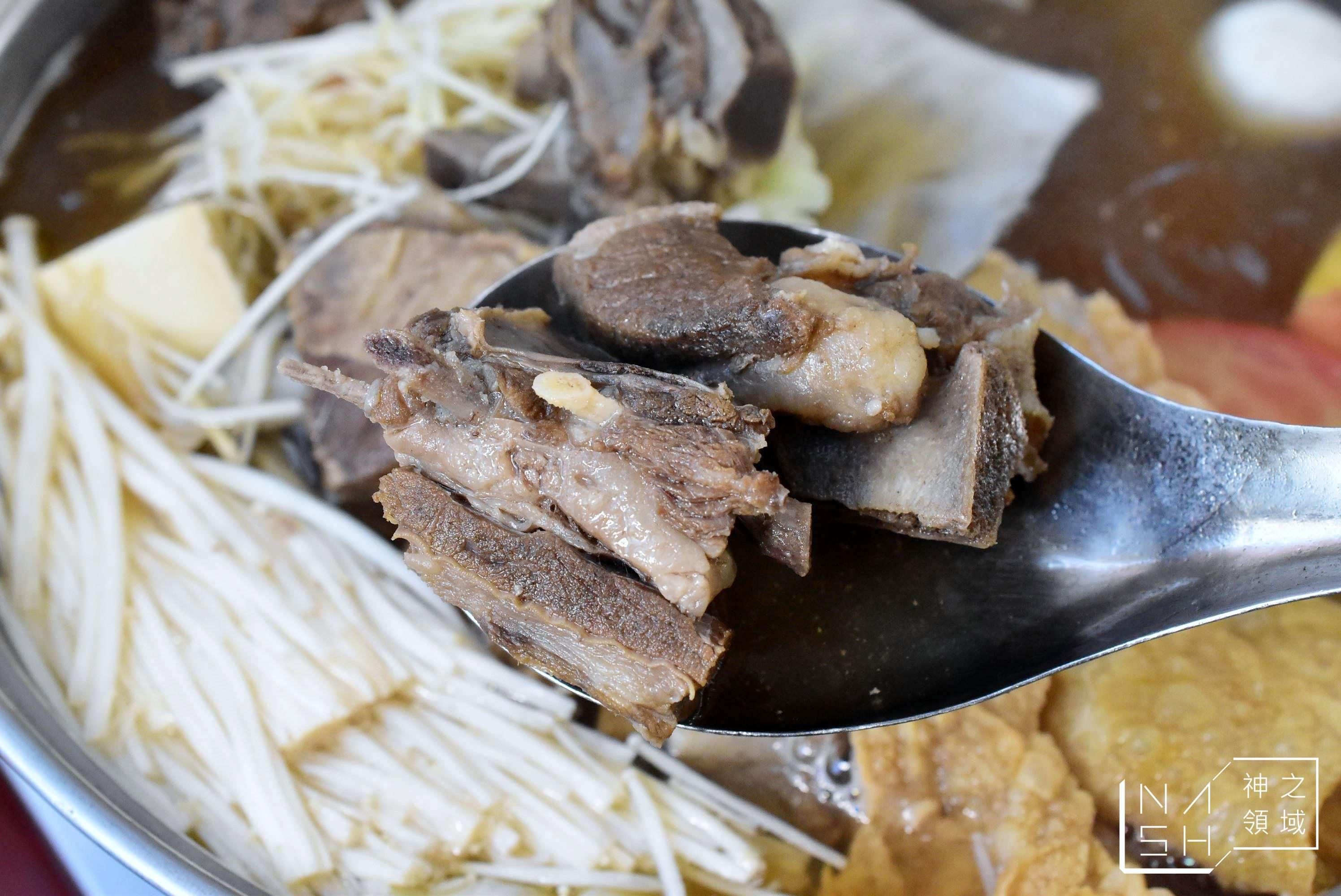 下港吔羊肉爐