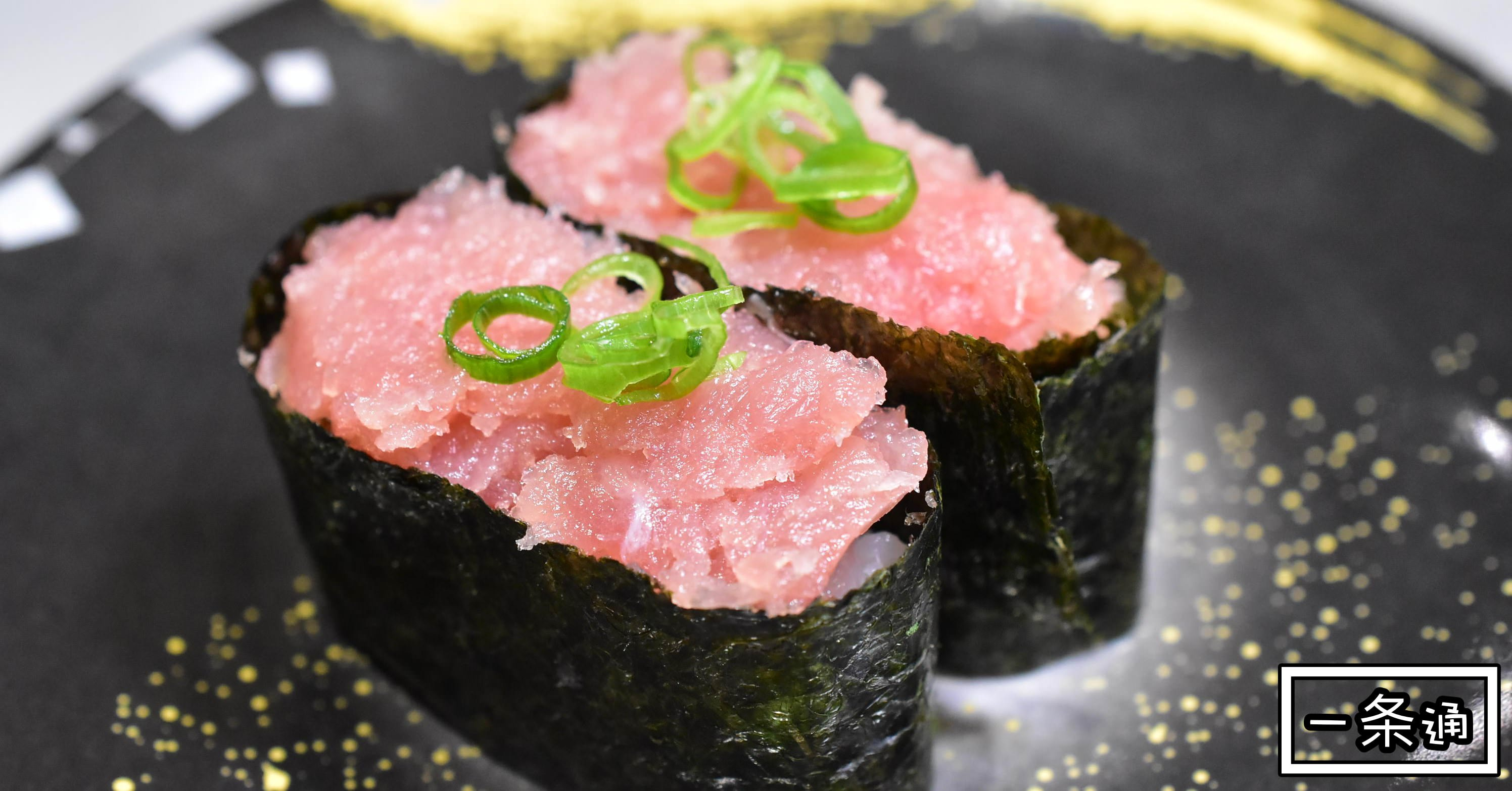 一条通 捷運士林美食推薦-新幹線送餐!握壽司 生魚片 炸物 (菜單價錢)