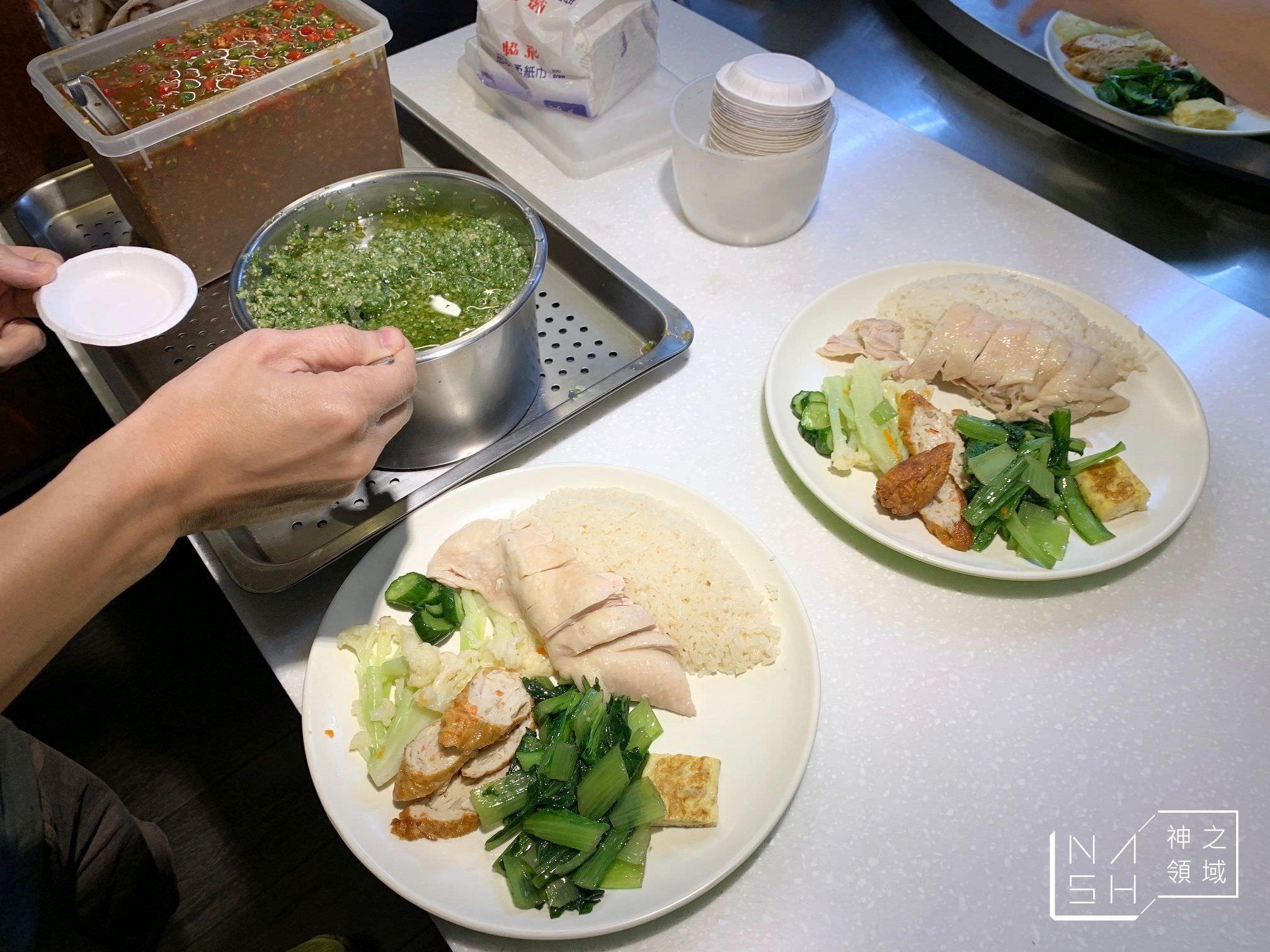 慶城海南雞飯