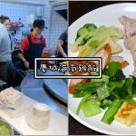 即時熱門文章:慶城海南雞飯|南京復興美食-人鬼殊途的海南雞飯 (菜單價錢)