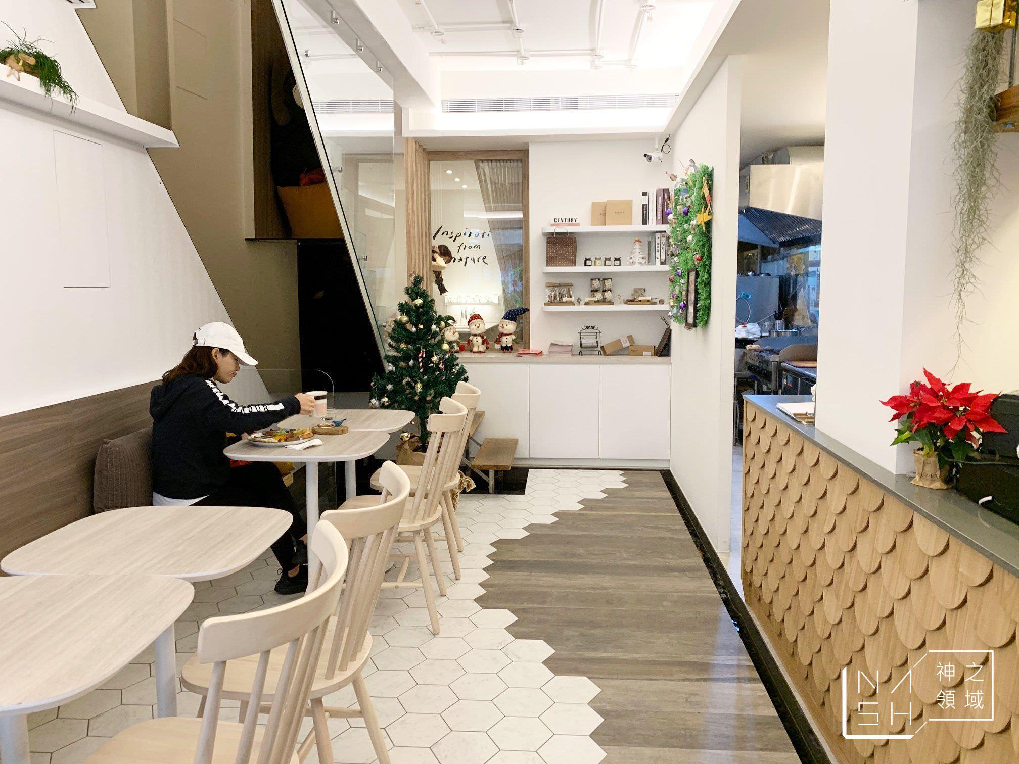 拓樸本然咖啡廳