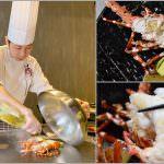 今日熱門文章:鼎級prime鐵板燒|林口美食-便宜爽吃七彩龍蝦和老饕牛排 (價錢)