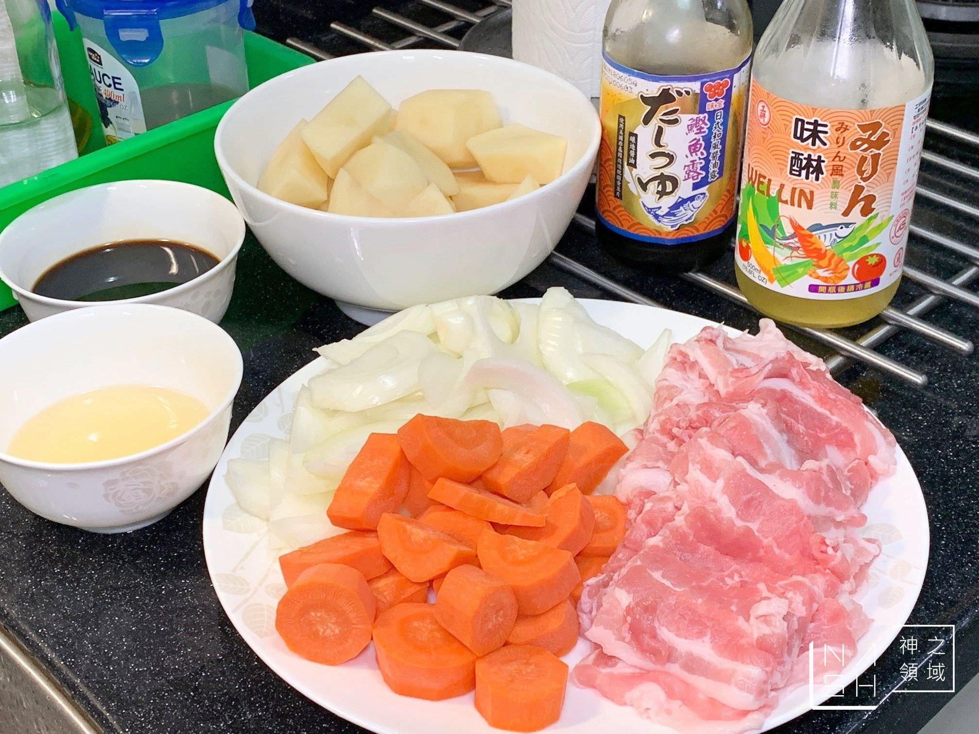 馬鈴薯燉肉食譜