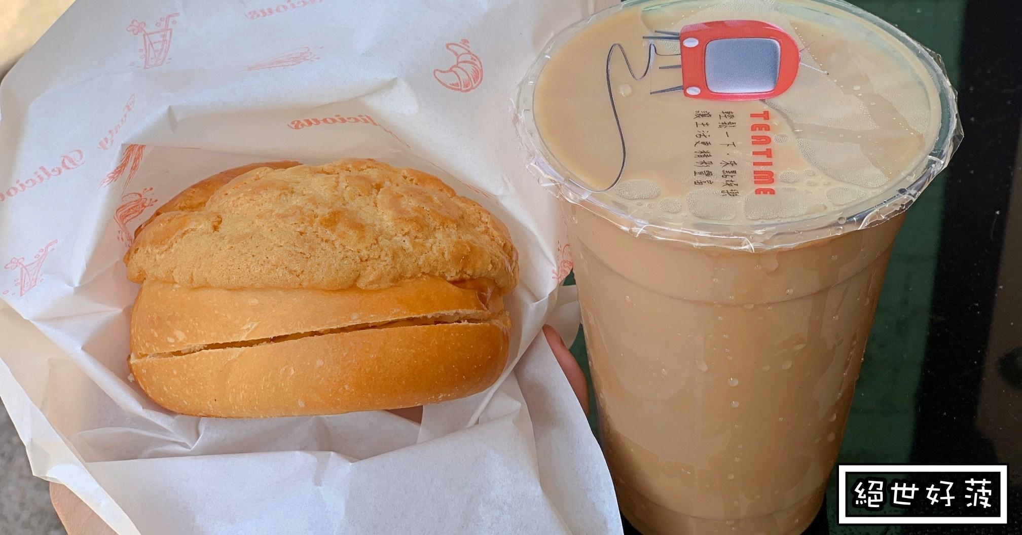絕世好菠|士林夜市美食推薦-喝奶茶就好了 冰火菠蘿請放生 (菜單價錢)