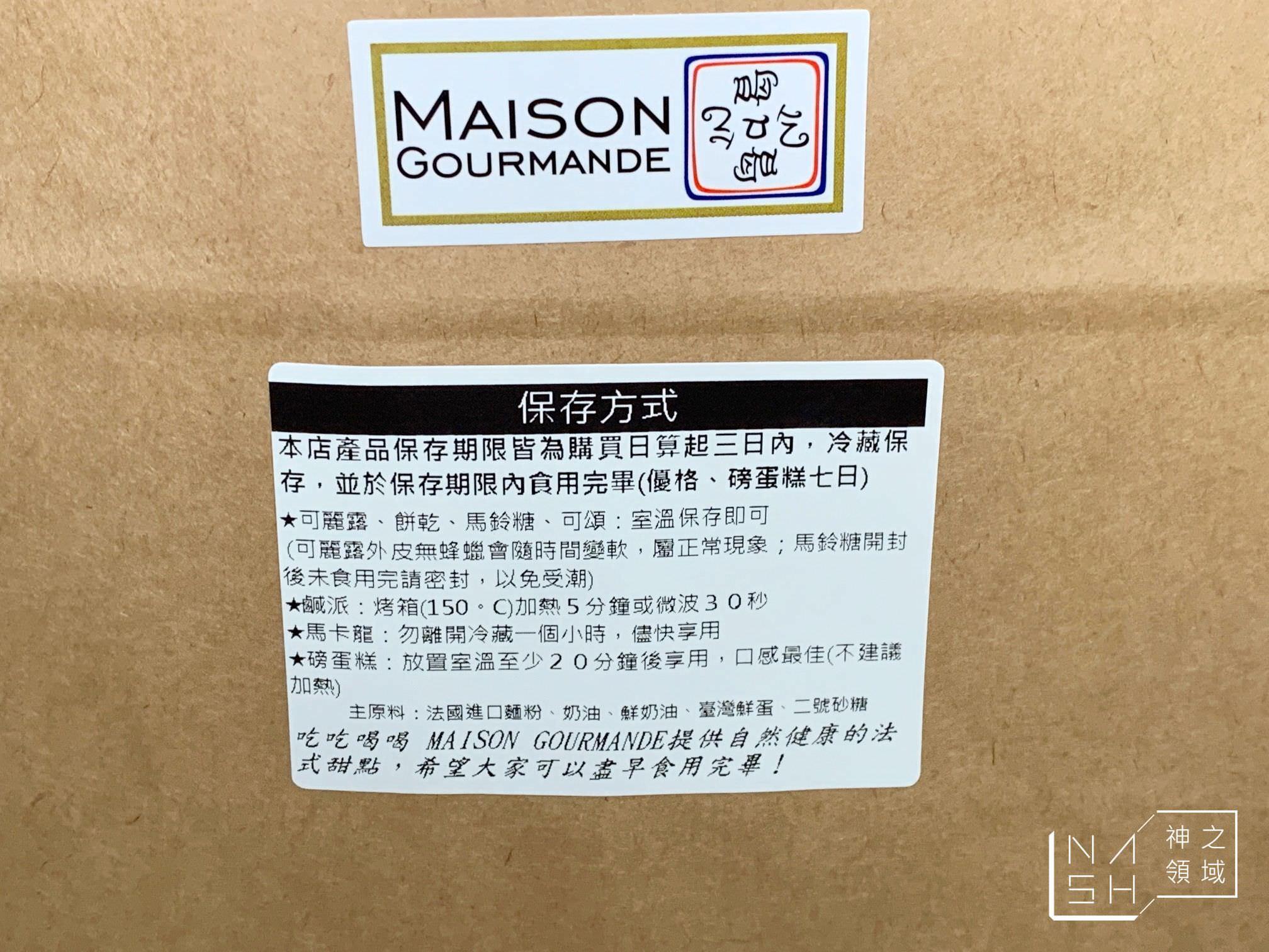 MAISON GOURMANDE