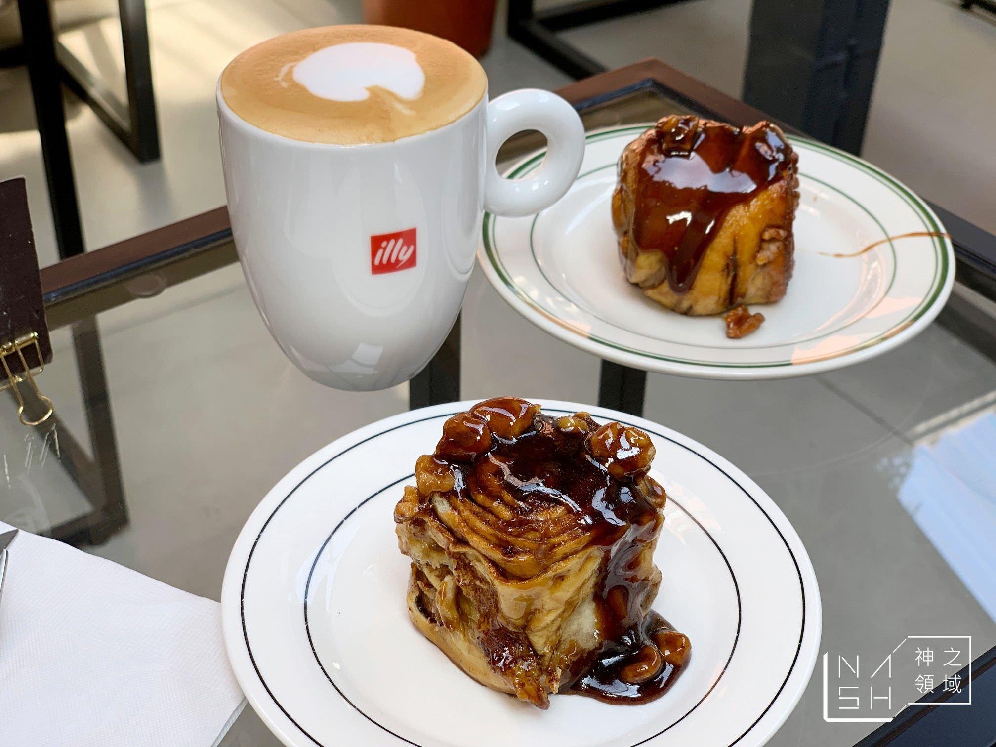 fly cafe