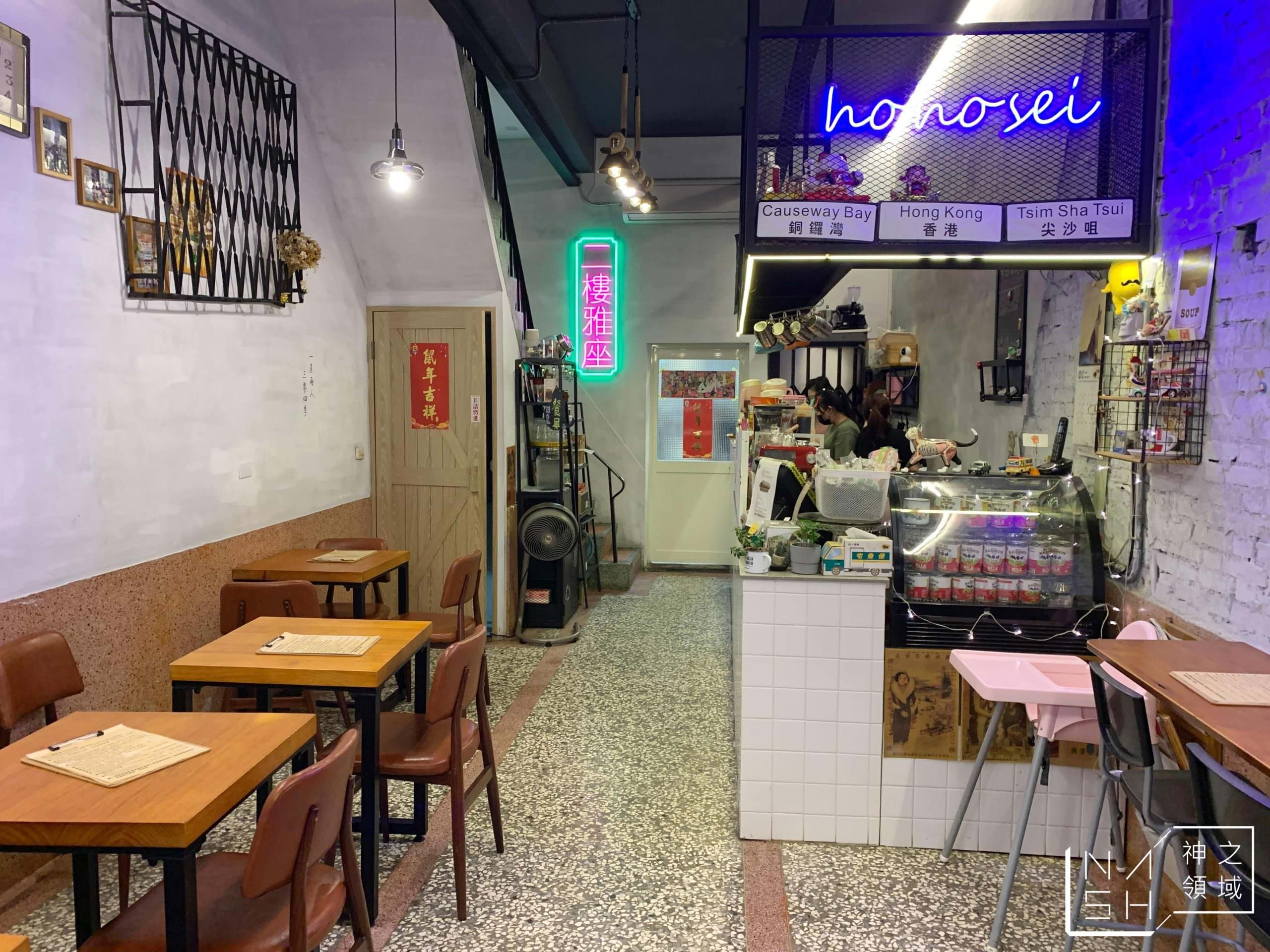 崔記小餐館