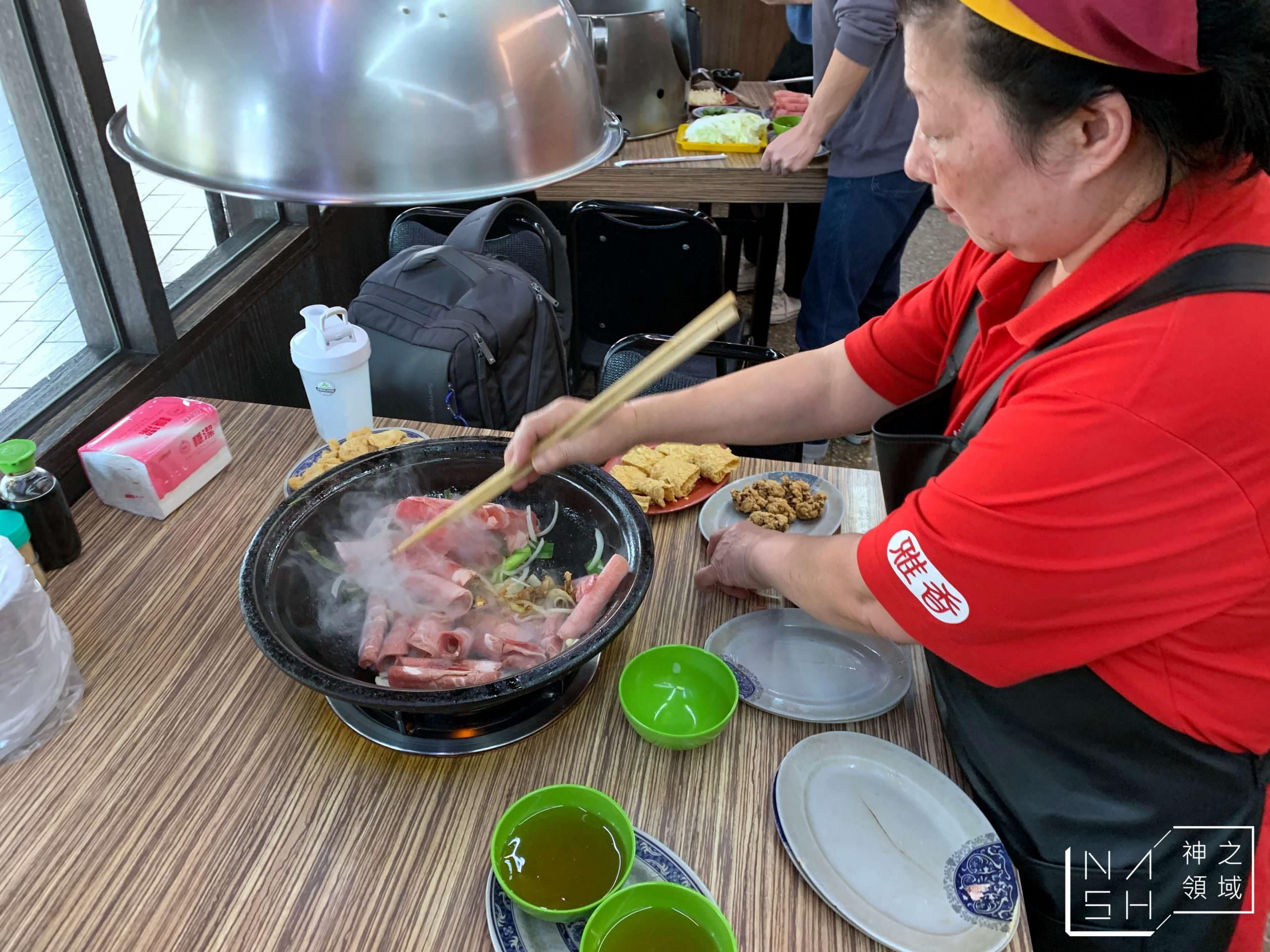 雅香石頭火鍋