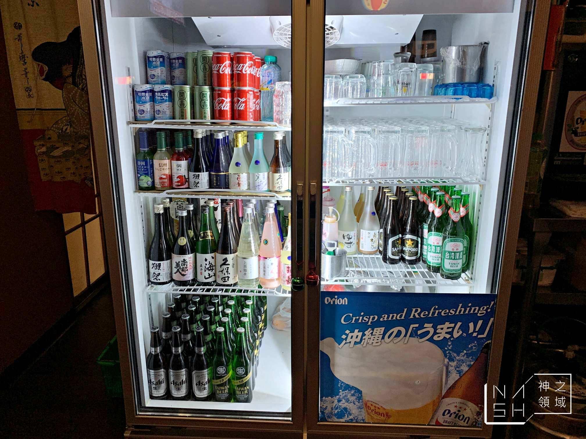 老作田居酒屋