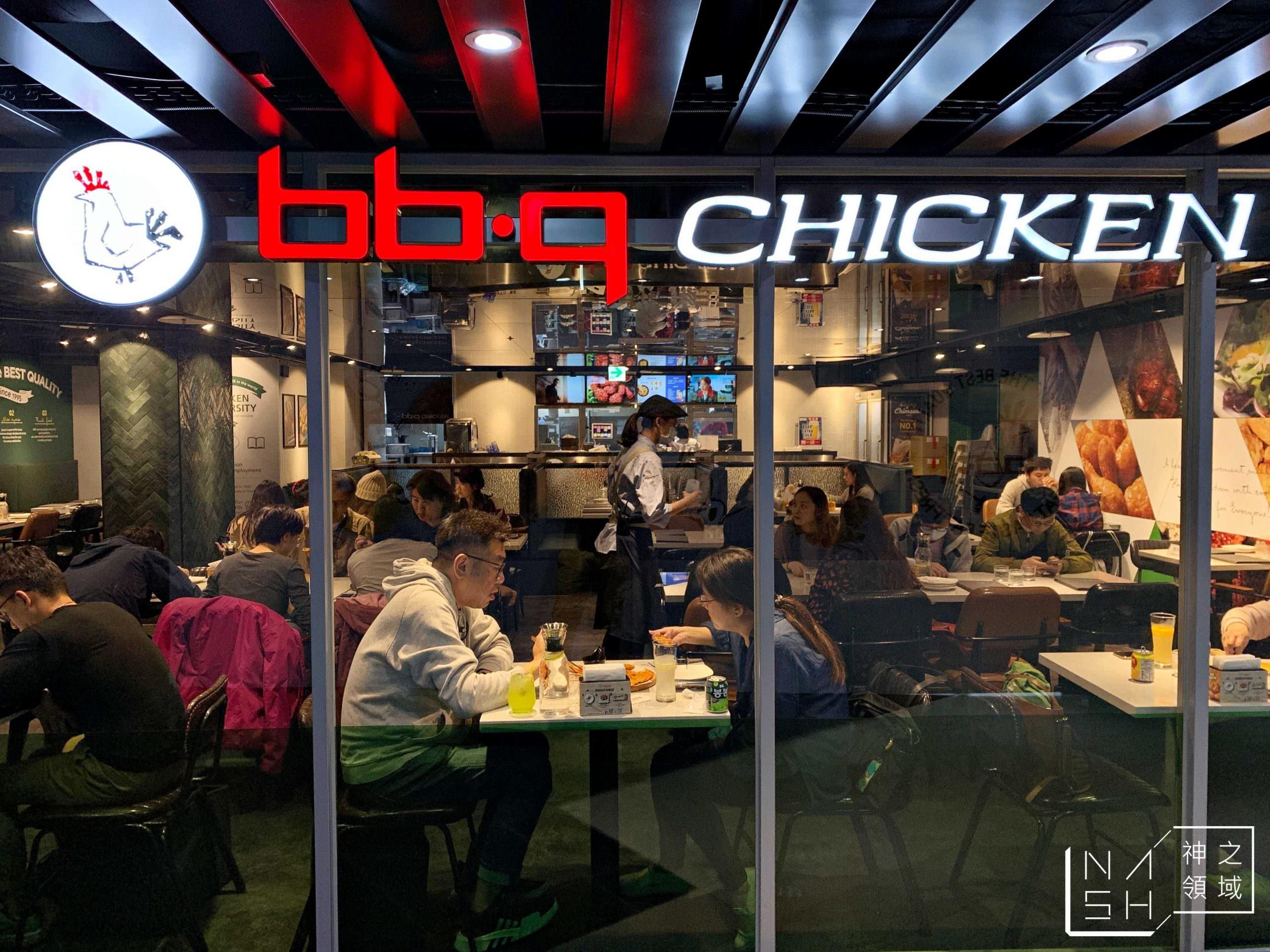 bb.q CHICKEN