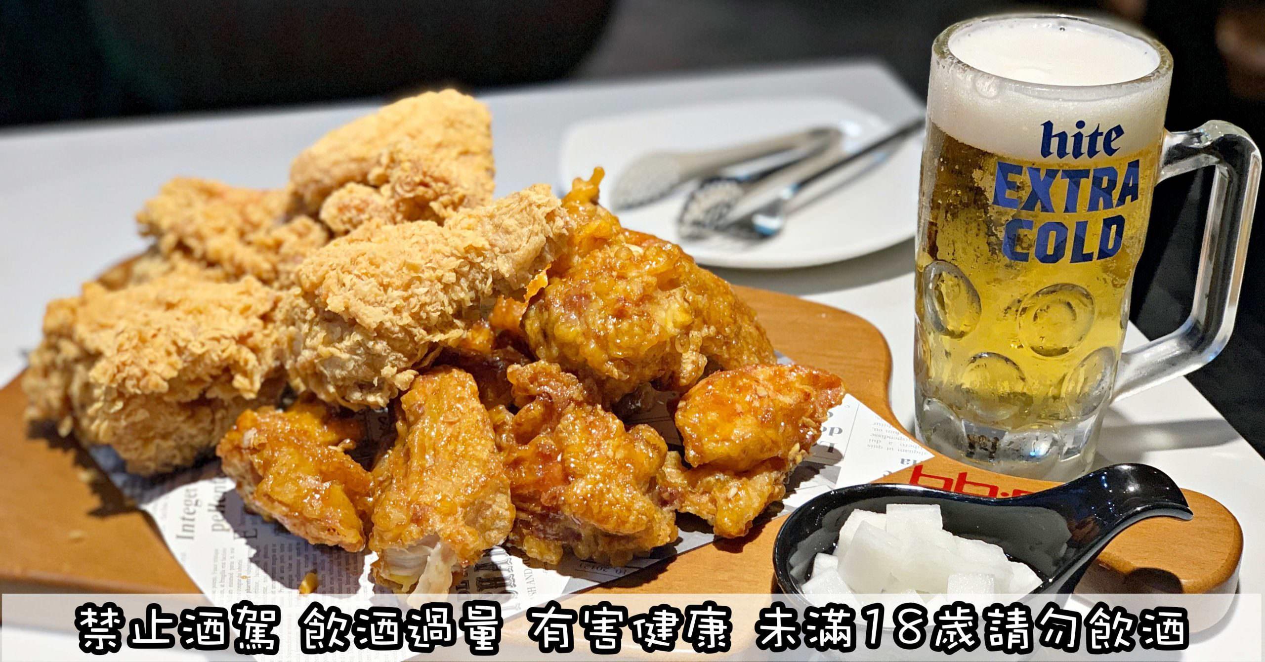bb.q CHICKEN|南京復興美食-鬼怪炸雞 BBQ炸雞 菜單 價錢