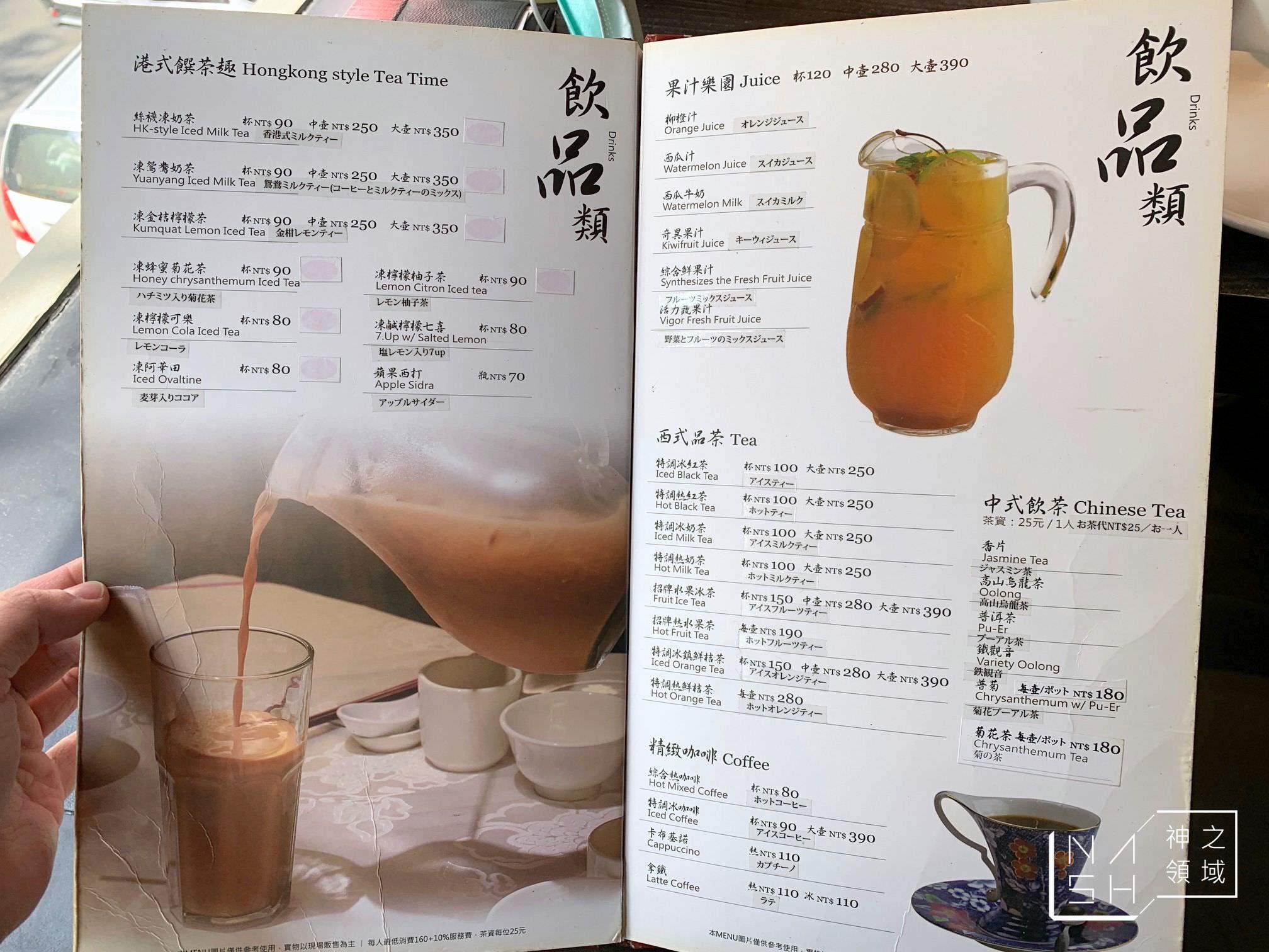 紅磡港式飲茶