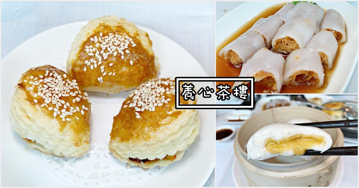 素食餐廳,台北港式飲茶,台北素食餐廳推薦,台北飲茶,台北飲茶懶人包 @Nash,神之領域