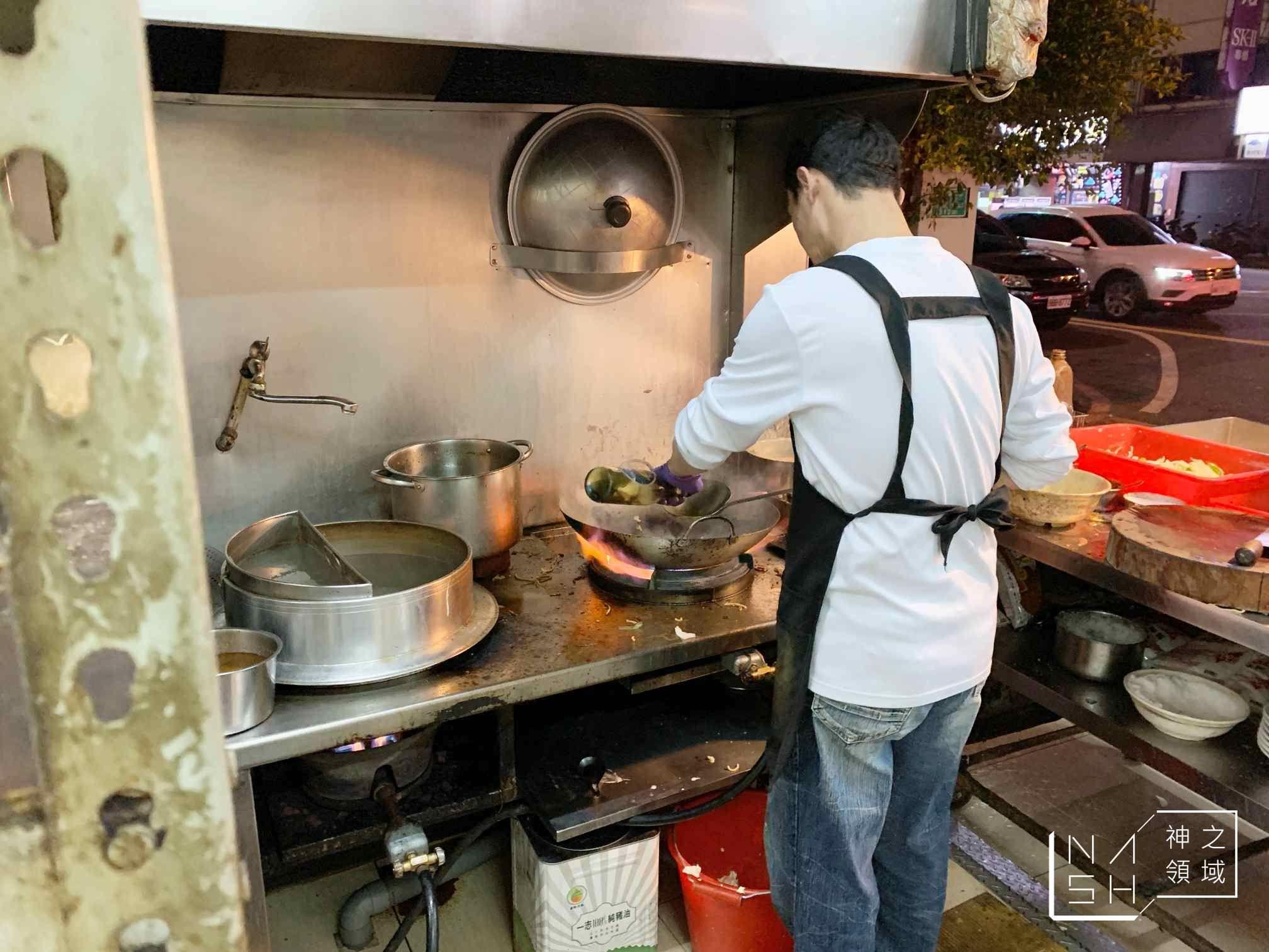 炒鱔魚專家