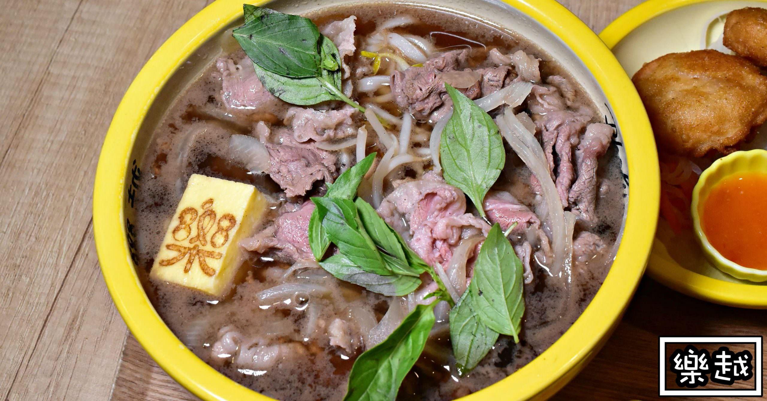 樂越|南京復興美食-王品中被低估的品牌 牛肉河粉吃起來 (菜單價錢)