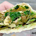 即時熱門文章:北投乾烙韭菜盒|北投市場美食-無油健康又好吃的韭菜盒 (菜單價錢)