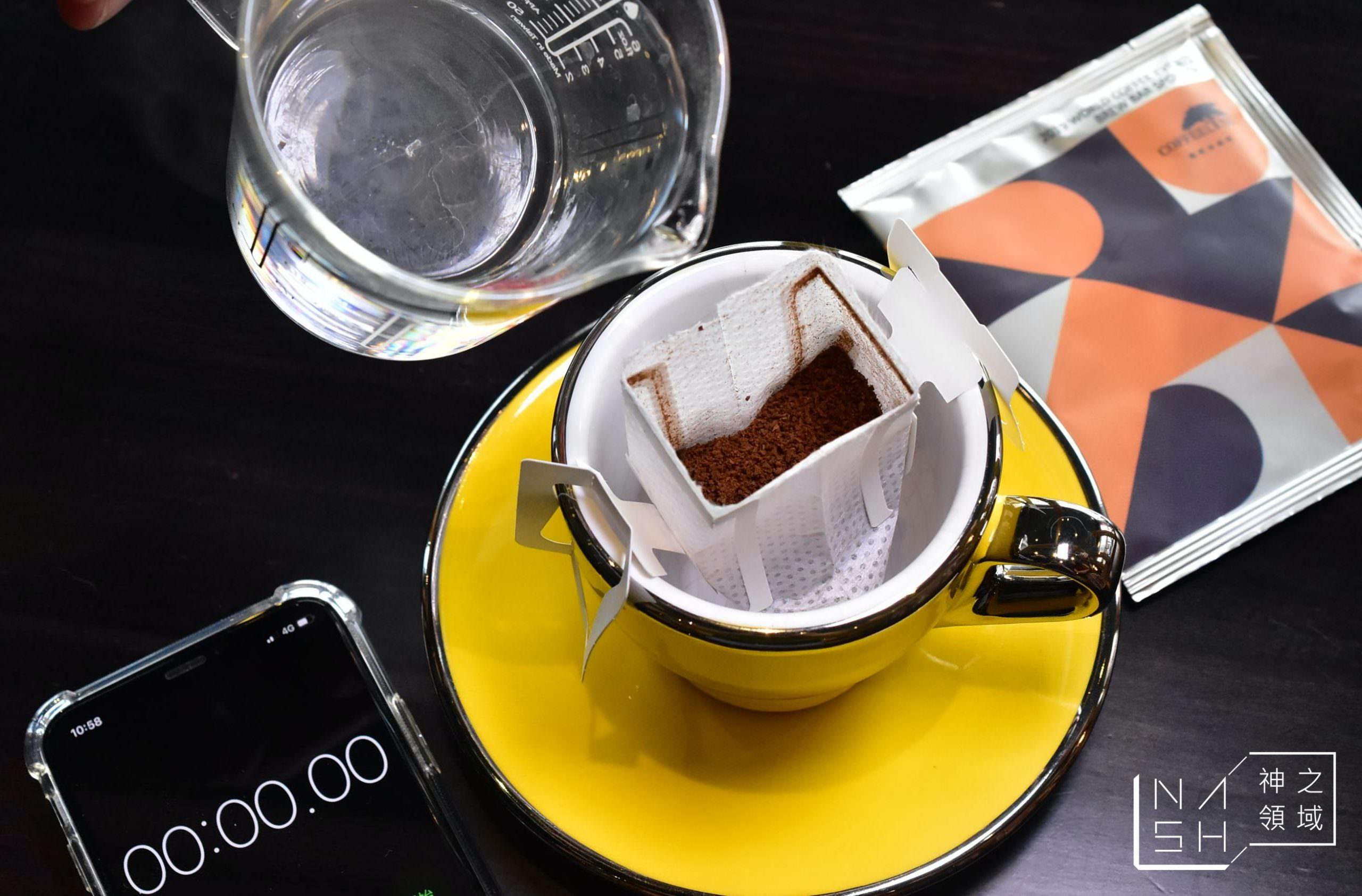 咖啡林咖啡