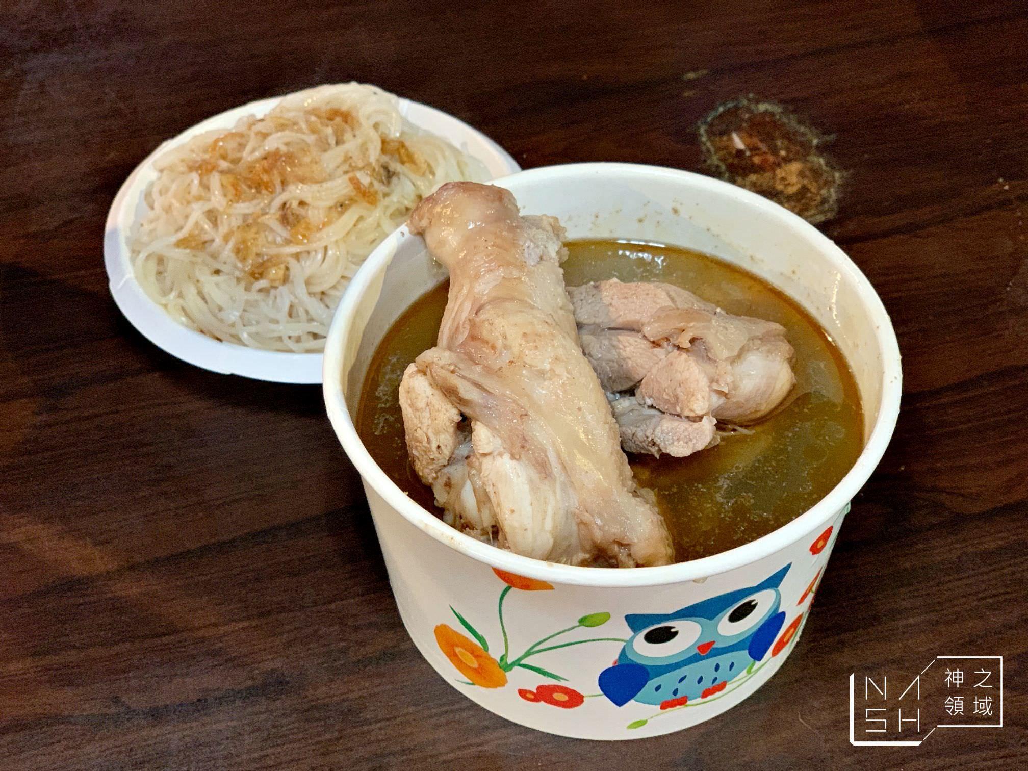 板橋王好吃麻油雞