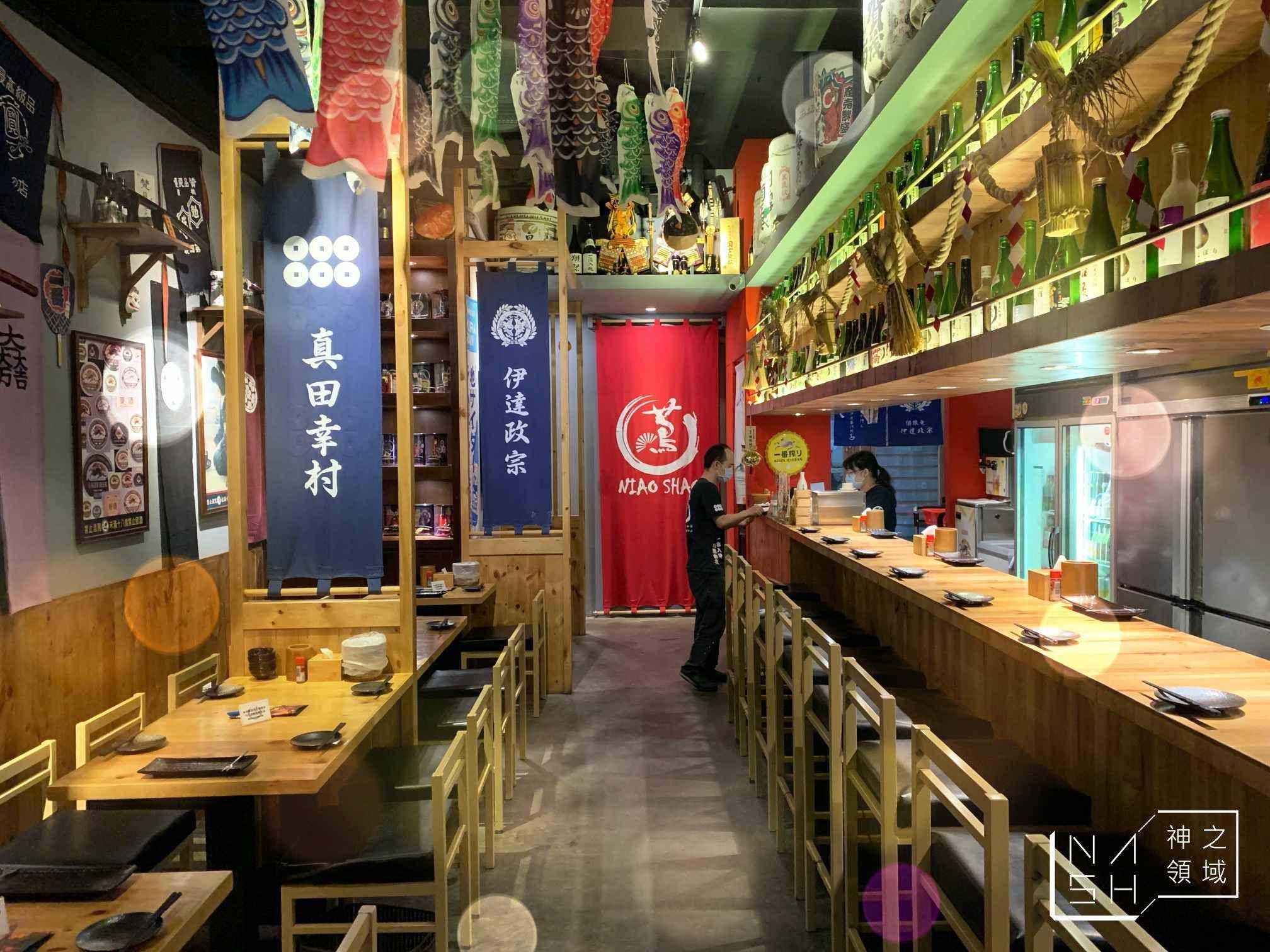 蔦燒日式居酒屋