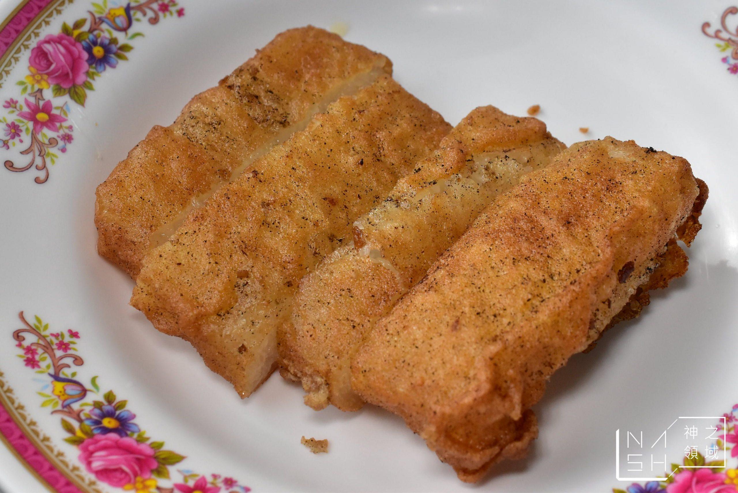 清水燒炸粿
