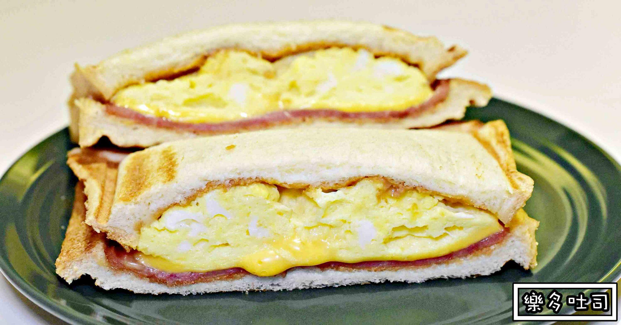 樂多吐司|基隆美食推薦-基隆早午餐人氣推薦 (菜單價錢)