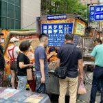 即時熱門文章:劉芋仔蛋黃芋餅|寧夏夜市美食-米其林人氣美食推薦 (菜單價錢)