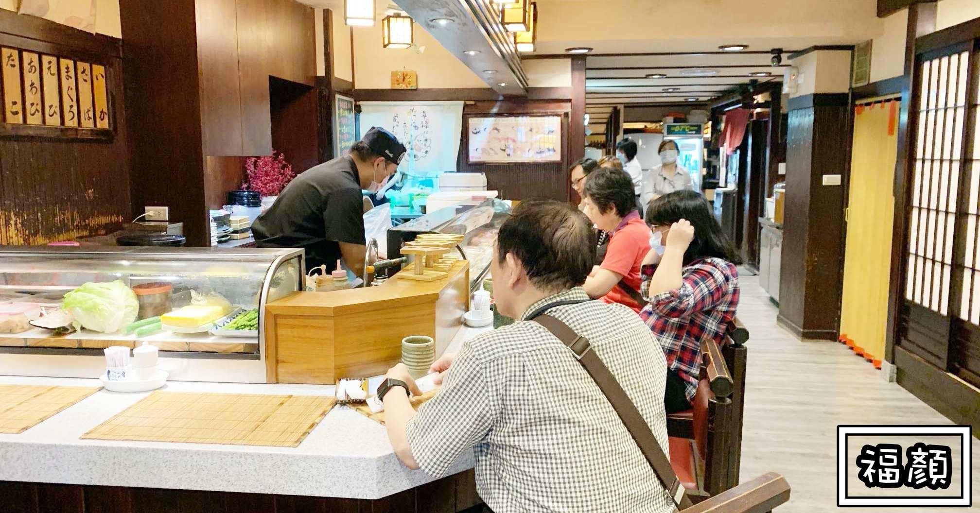 福顏割烹日本料理|南京復興美食-傳統日料老店 料理紮實出色 (菜單價錢)