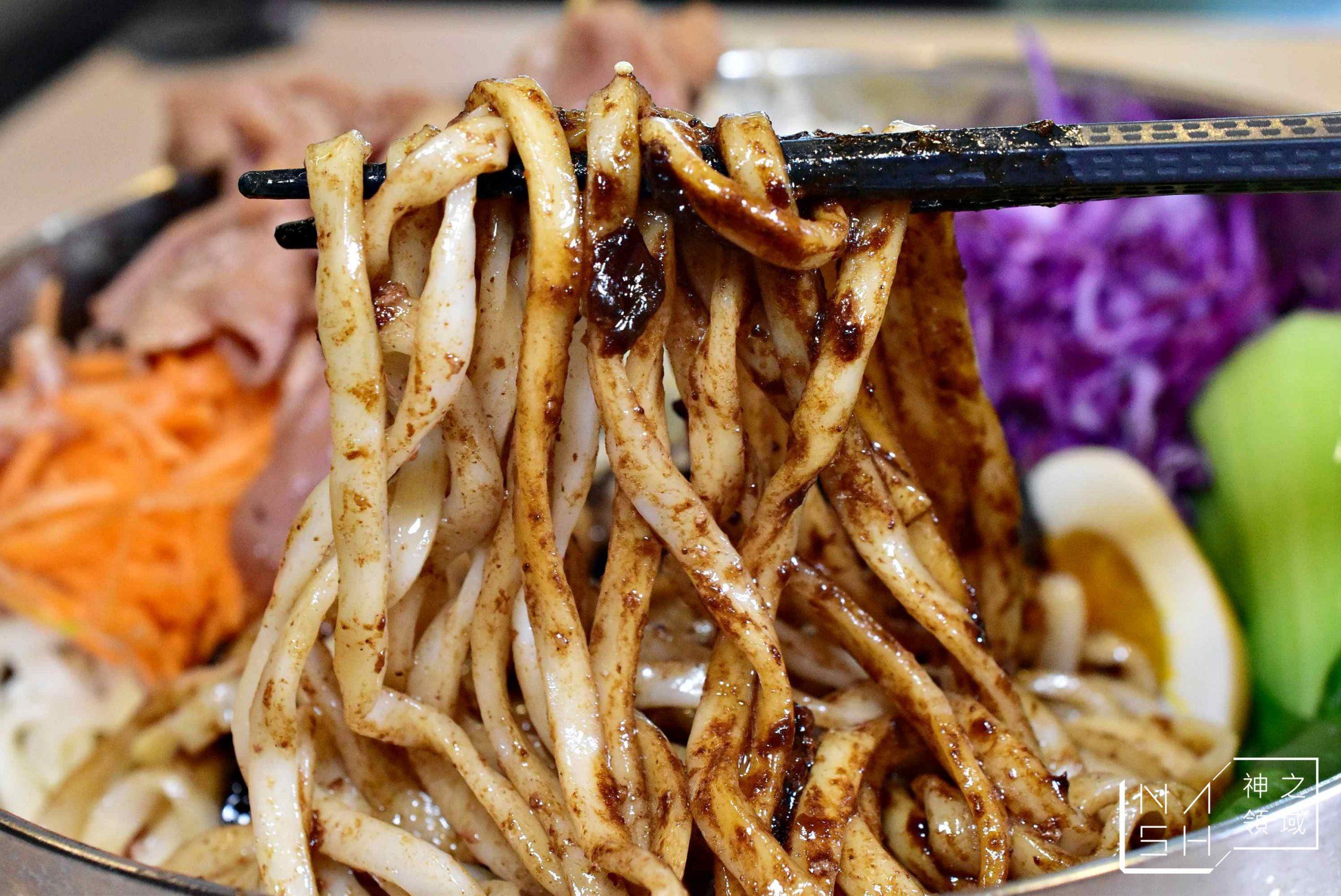 哈爾濱餃子館