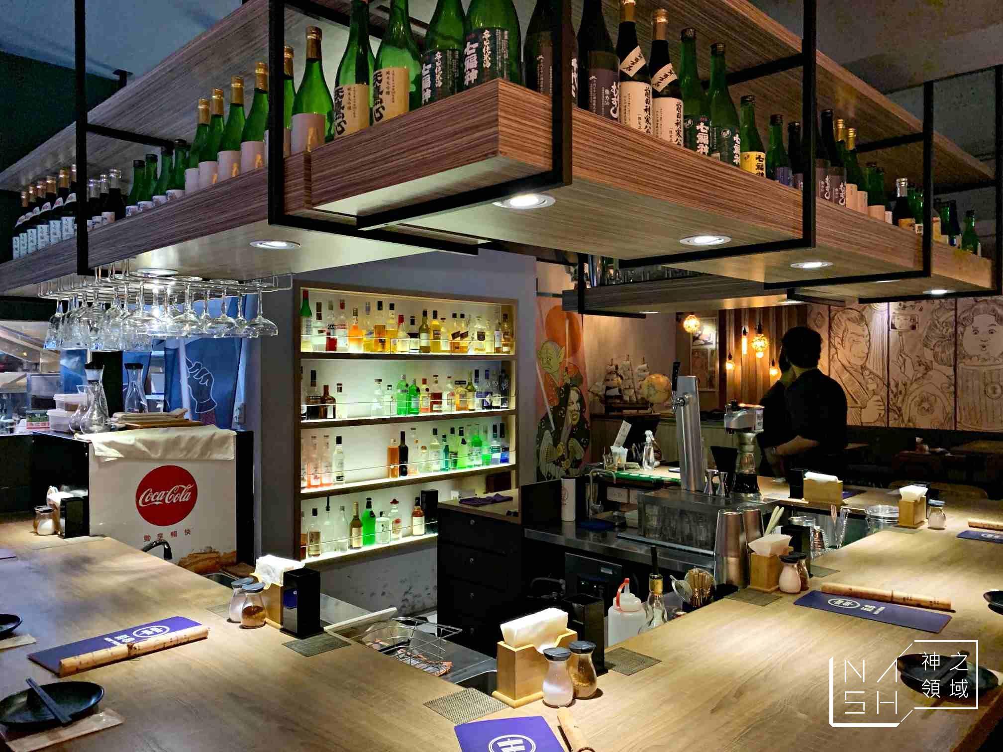 新串居酒屋
