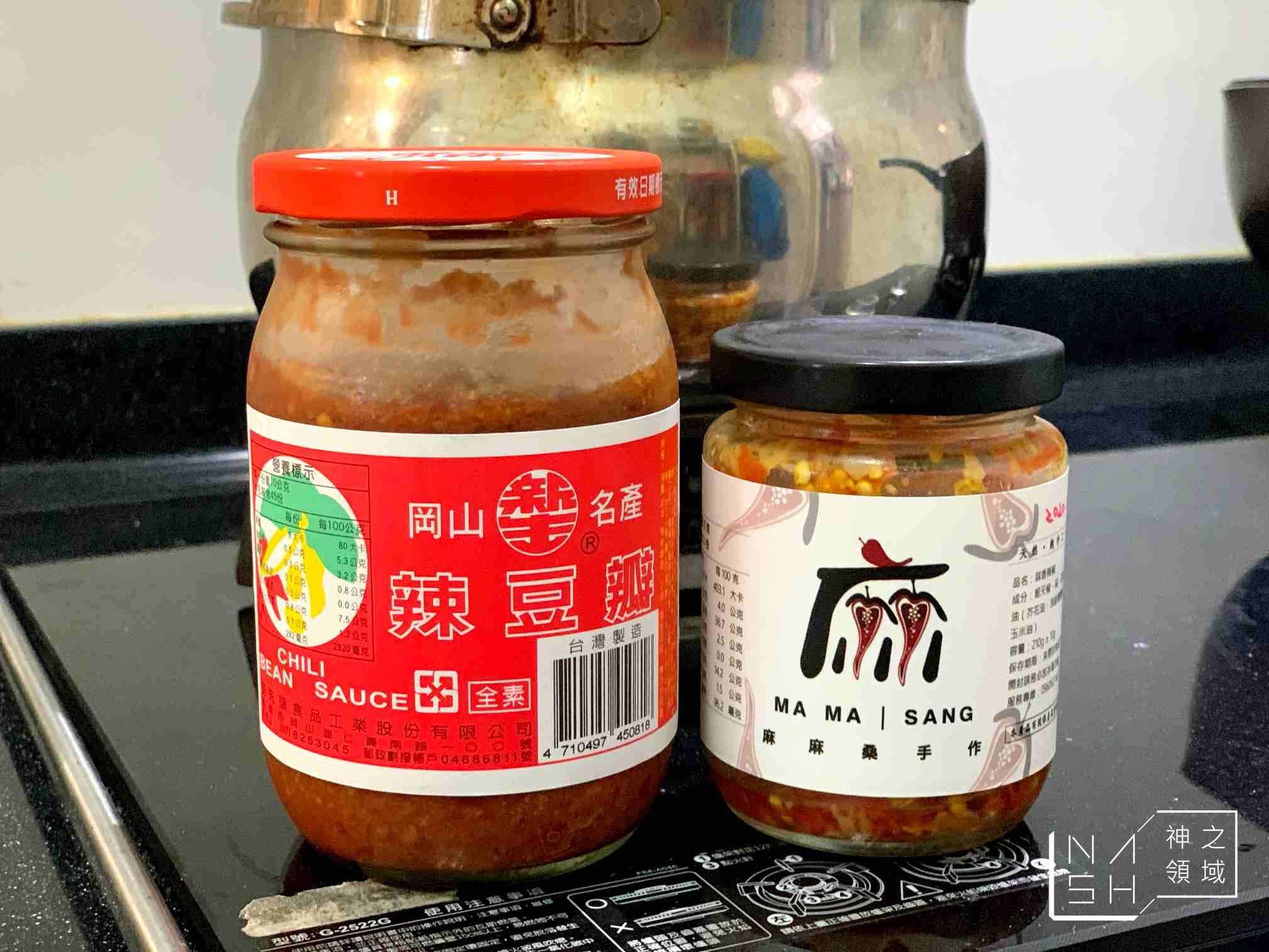 台式滷肉食譜