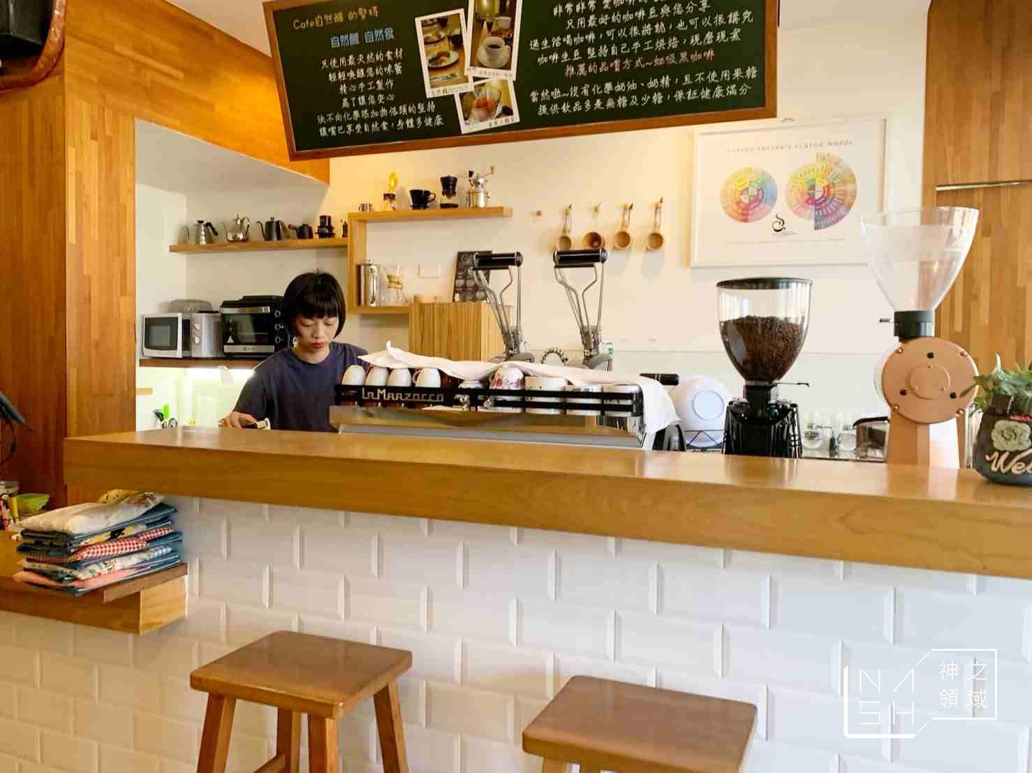 Cafe自然醒