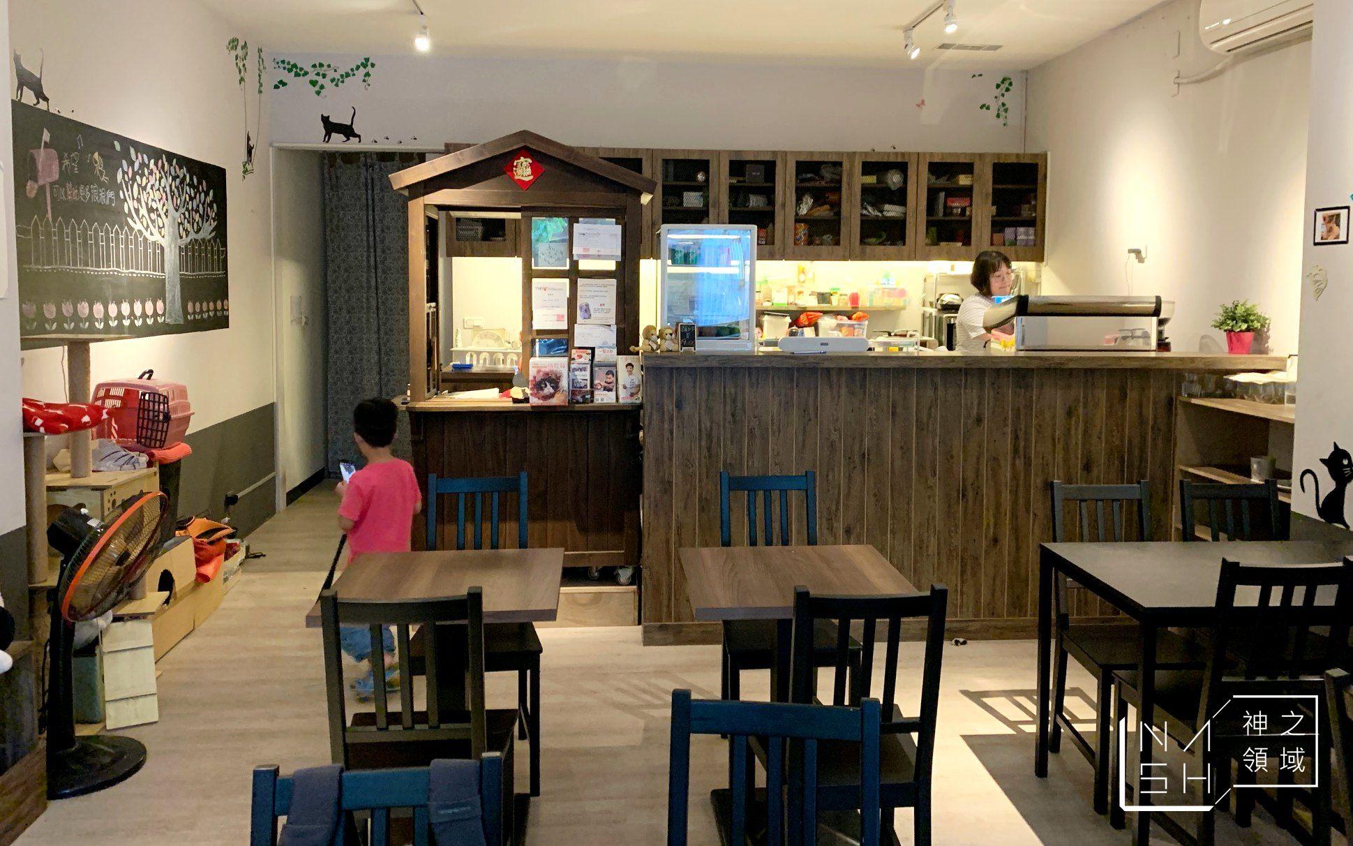 ELSA CAFE
