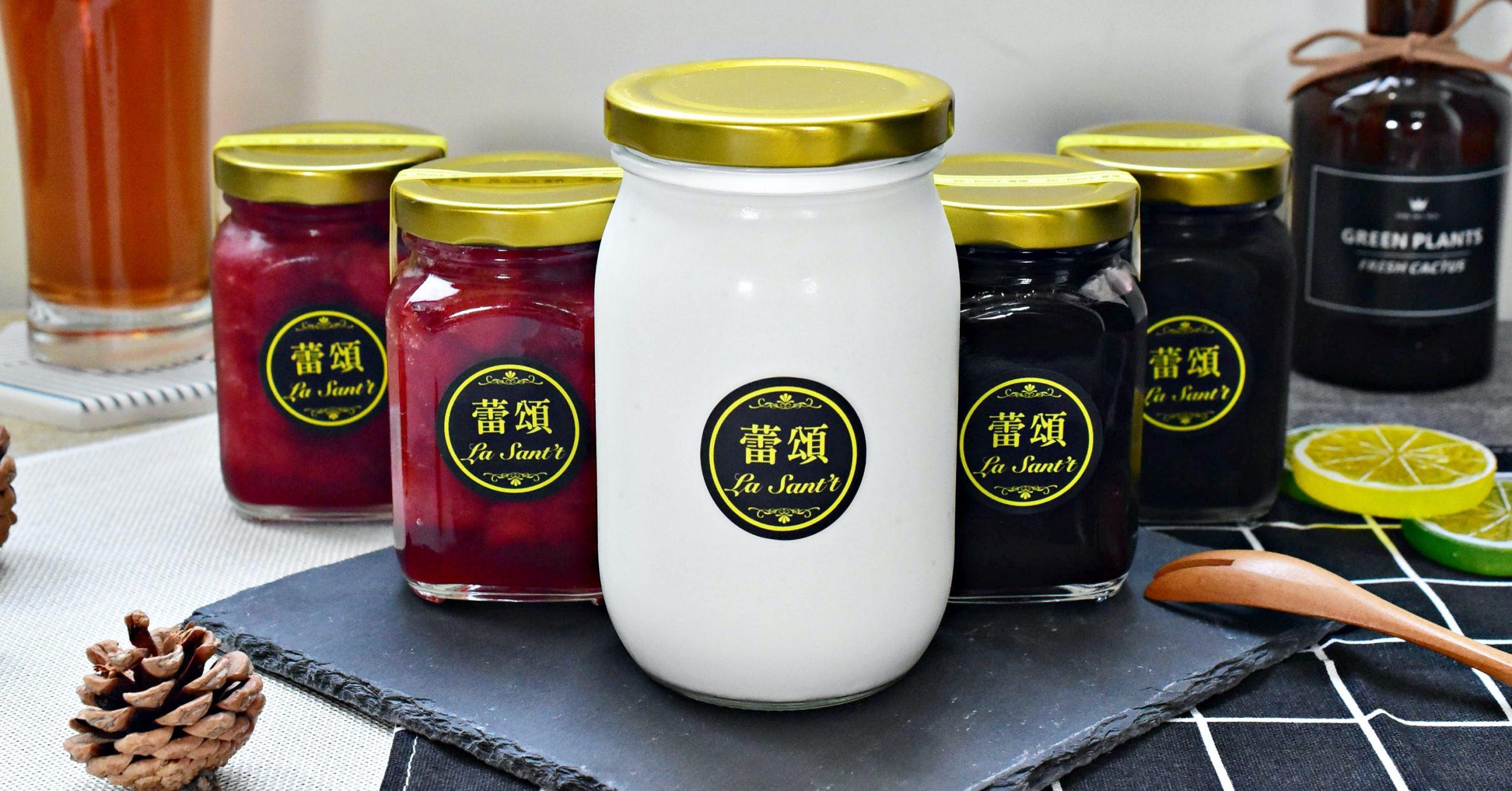 蕾頌優格手作果醬