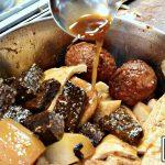 今日熱門文章:秘醬滷味|樂華夜市美食-大推! 目前吃過最好吃的冷滷滷味 (菜單價錢)