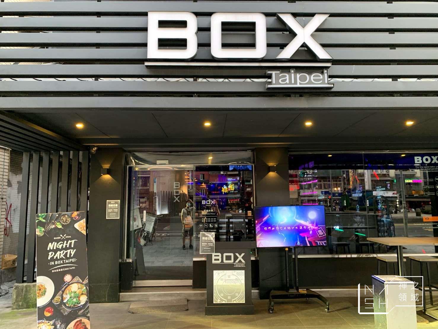 BOX Taipei