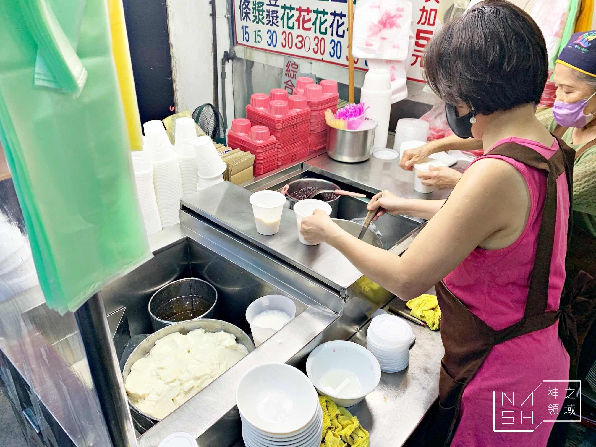 阿娥豆漿豆花