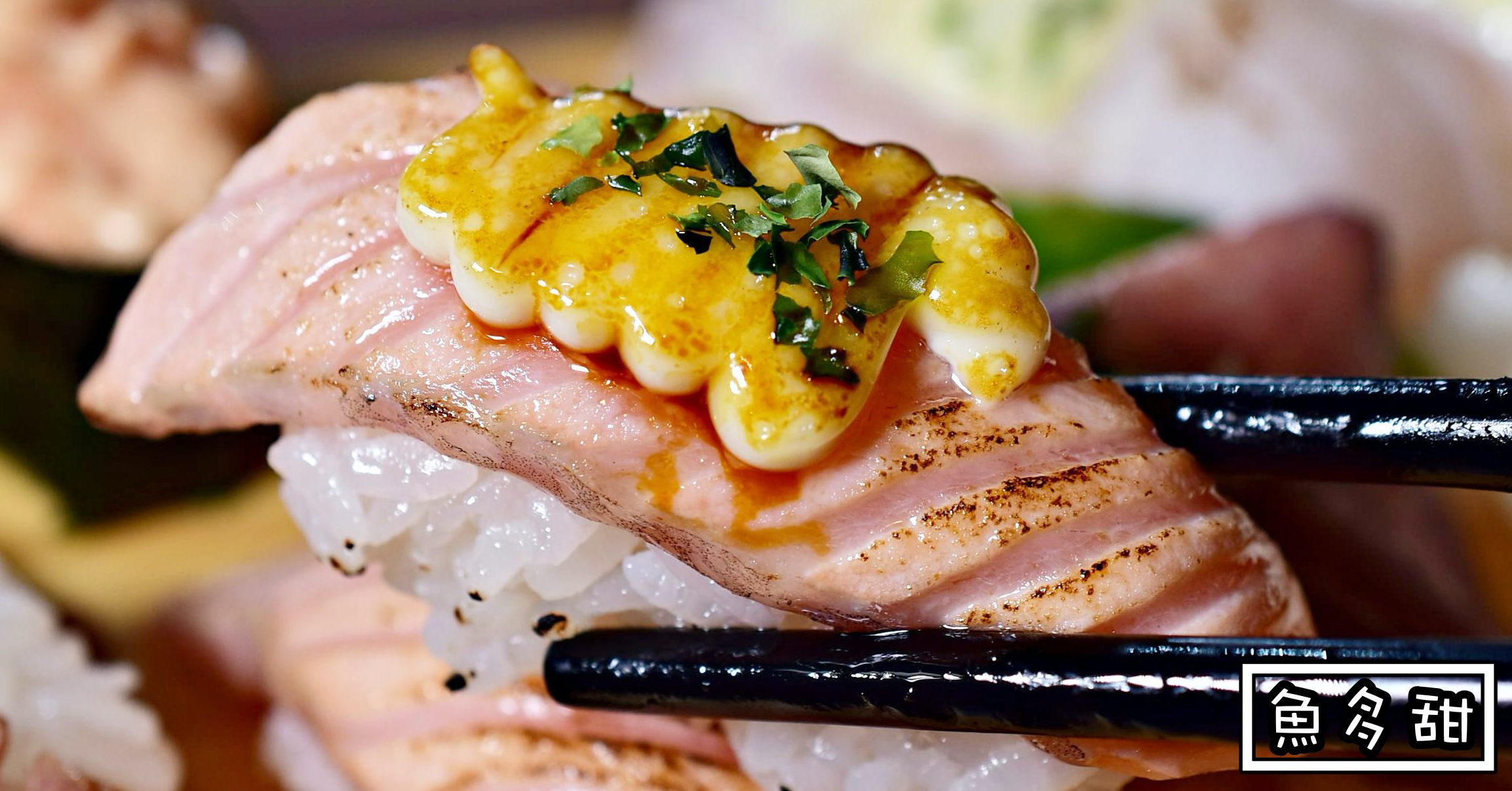 魚多甜,魚多甜菜單,魚多甜營業時間,魚多甜推薦,輔大美食推薦,輔大美食 @Nash,神之領域
