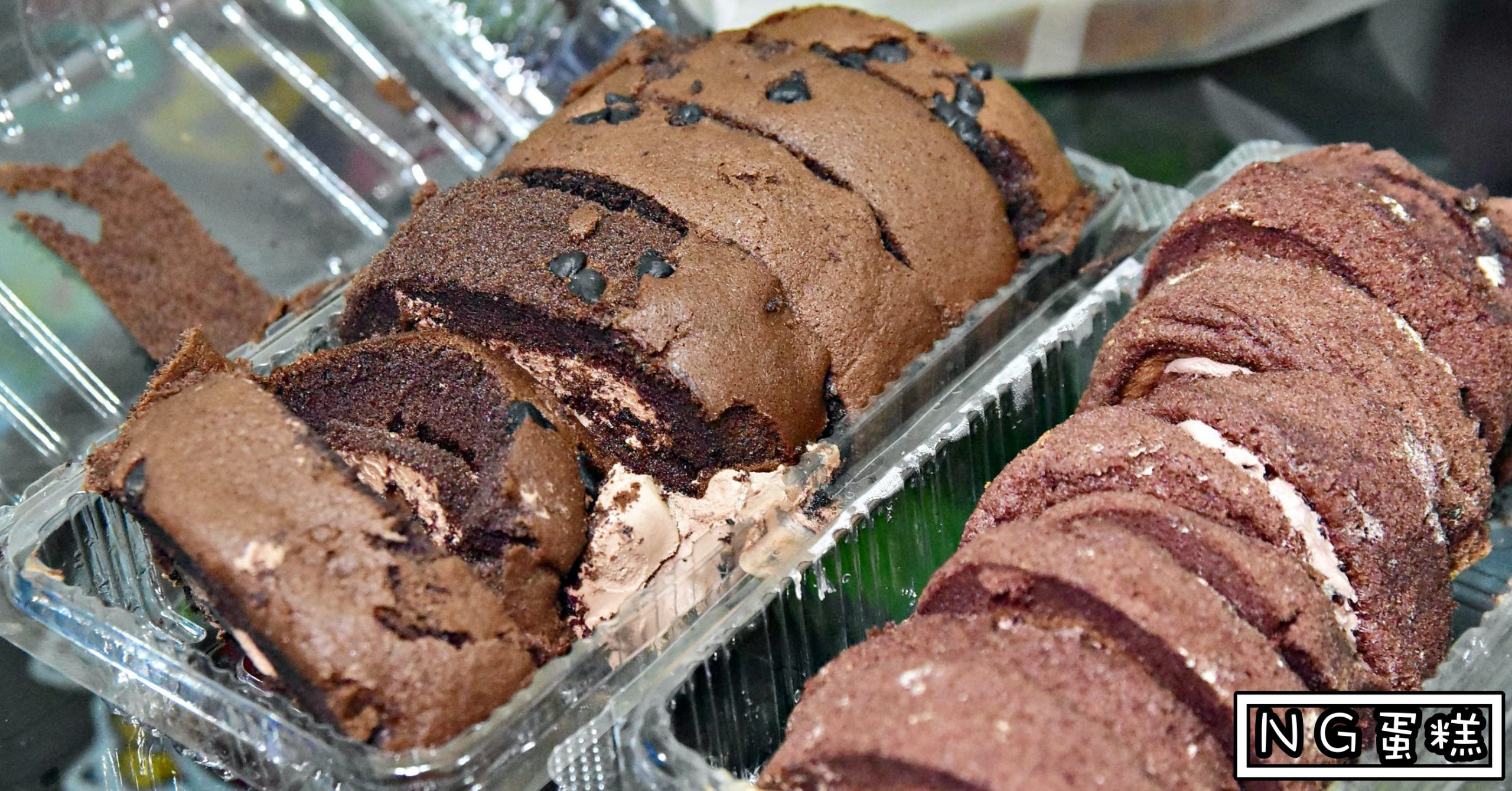 三重NG蛋糕,NG蛋糕 @Nash,神之領域