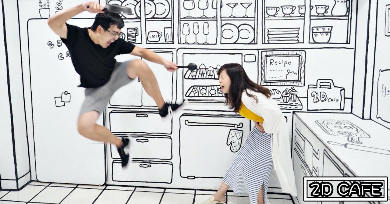 2D Cafe,2D Cafe taiwan,2D Cafe 師大,2D Cafe訂位,2D Cafe交通,2D Cafe菜單,2D Cafe價格,2D Cafe師大,師大咖啡廳 @Nash,神之領域