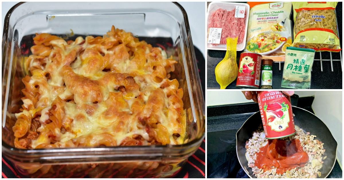 番茄肉醬義大利麵食譜,肉醬義大利麵食譜 @Nash,神之領域
